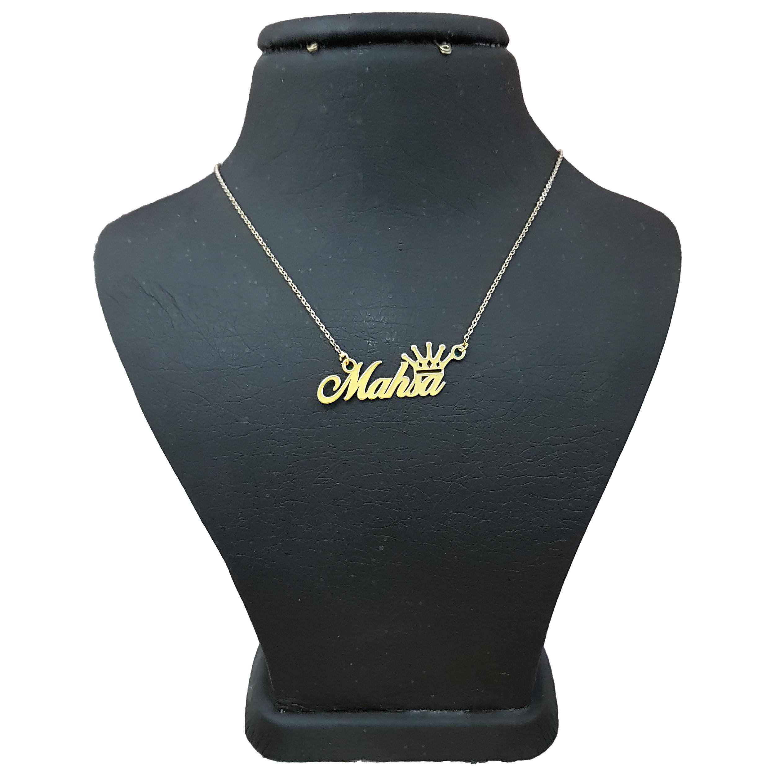 گردنبند نقره زنانه ترمه 1 طرح مهسا کد A-548