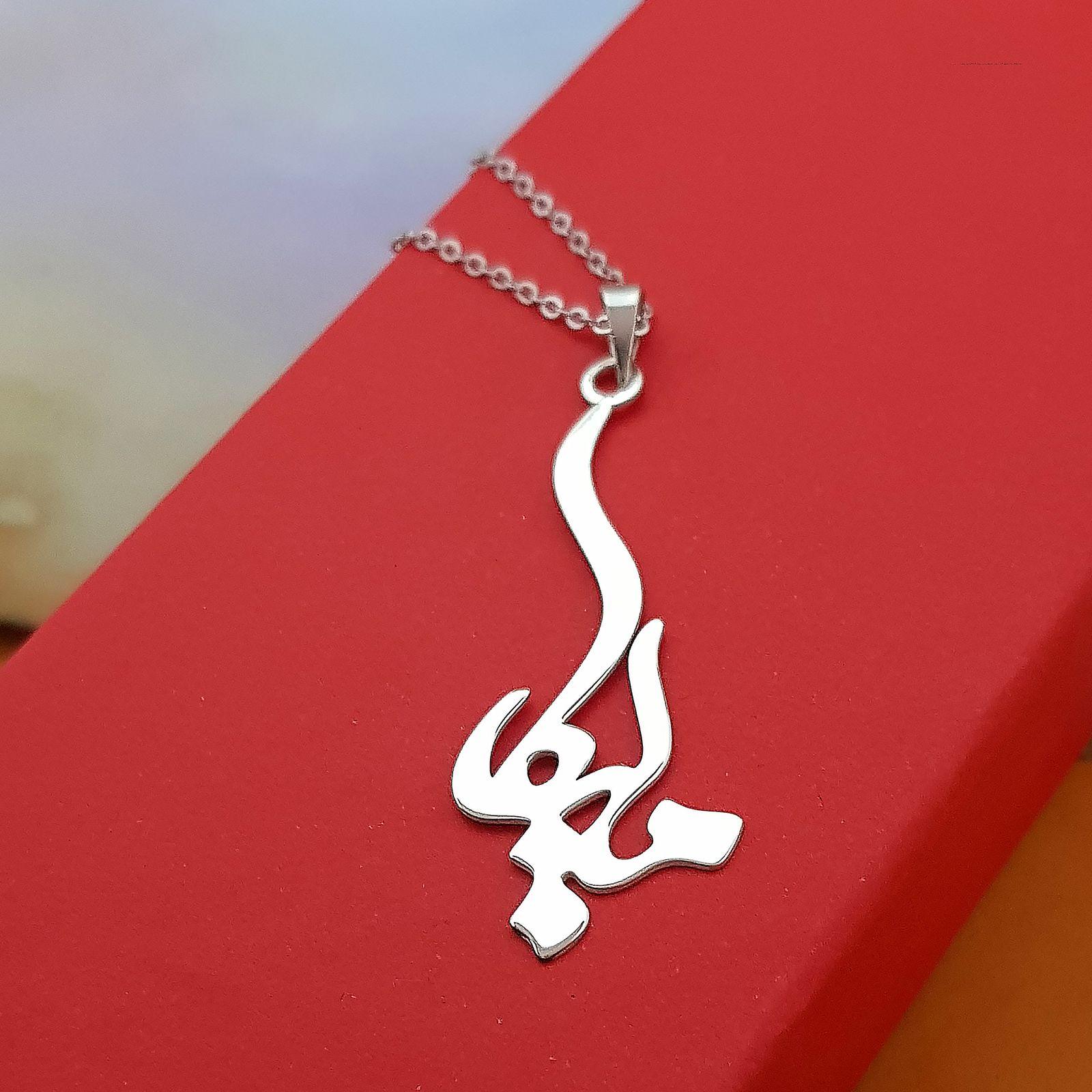 گردنبند نقره زنانه ترمه 1 طرح ملیکا کد A-552 -  - 2
