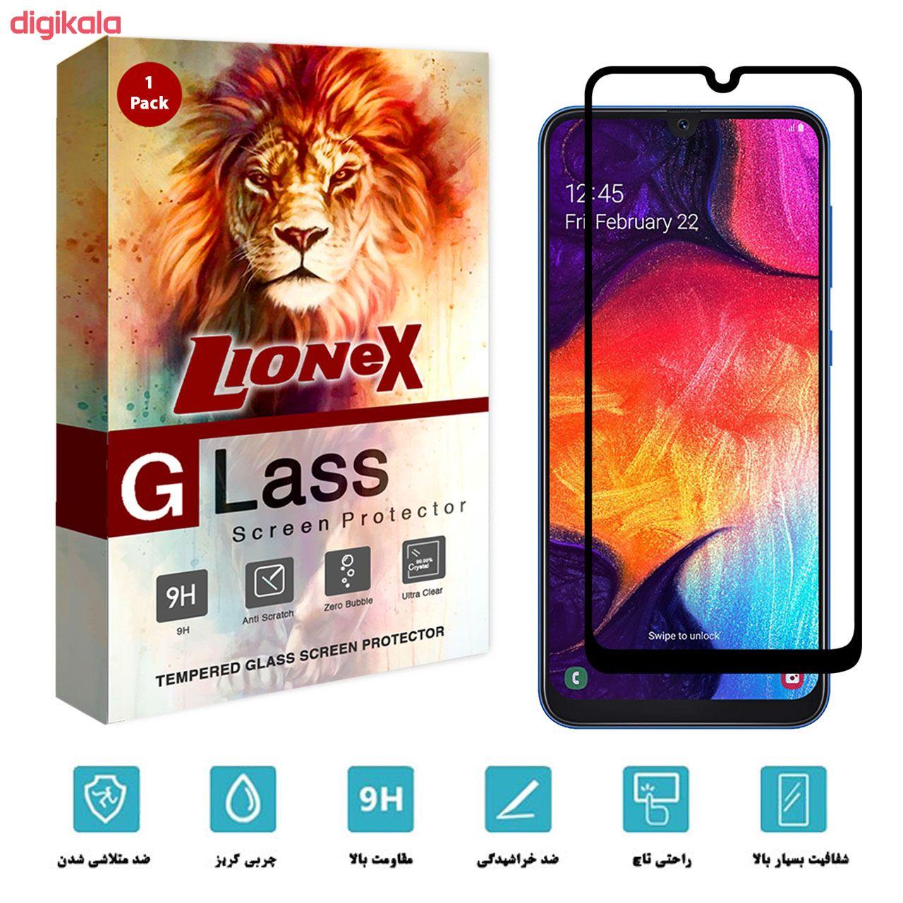 محافظ صفحه نمایش 5D لایونکس مدل USS مناسب برای گوشی موبایل سامسونگ Galaxy A50 main 1 2
