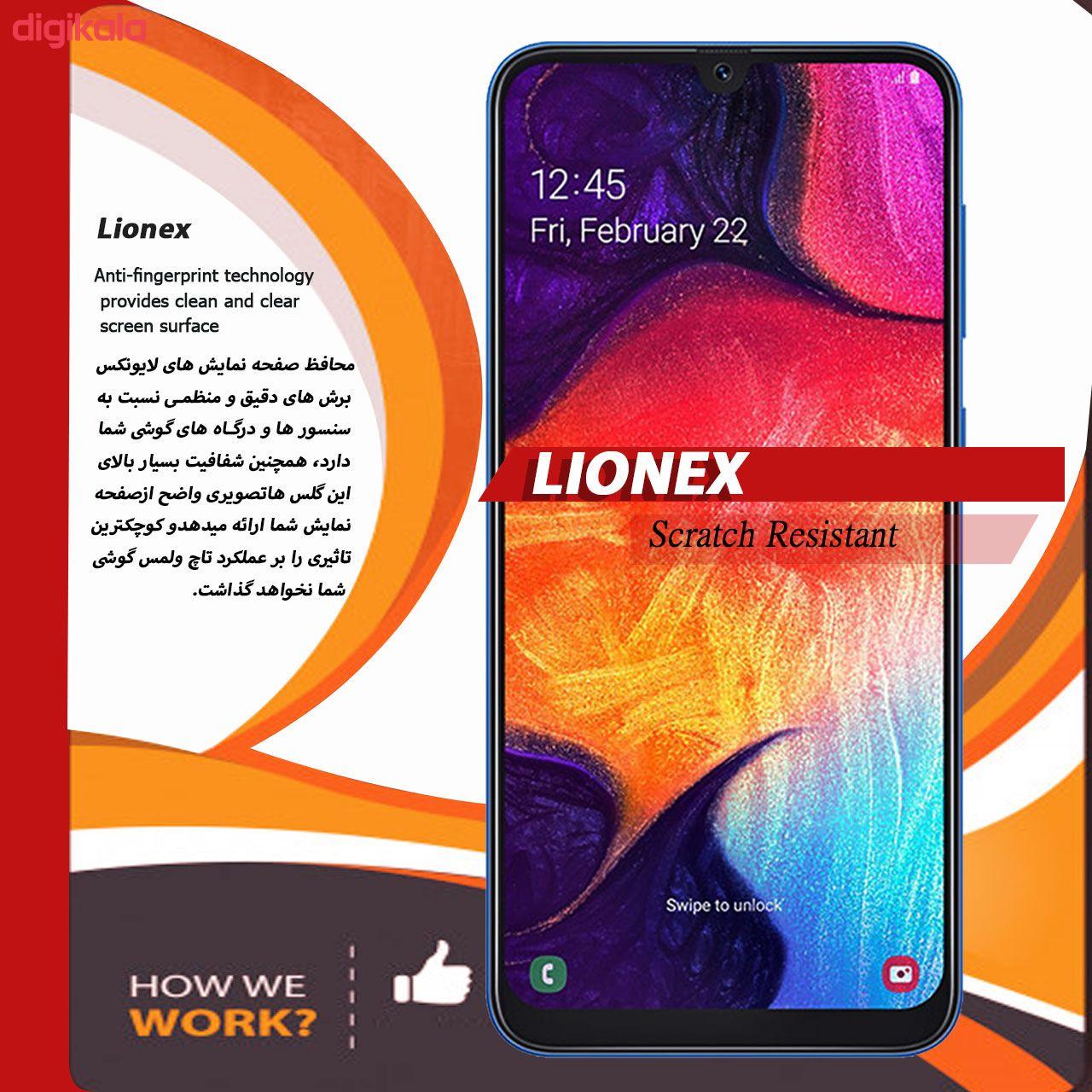 محافظ صفحه نمایش 5D لایونکس مدل USS مناسب برای گوشی موبایل سامسونگ Galaxy A50 بسته دو عددی main 1 8