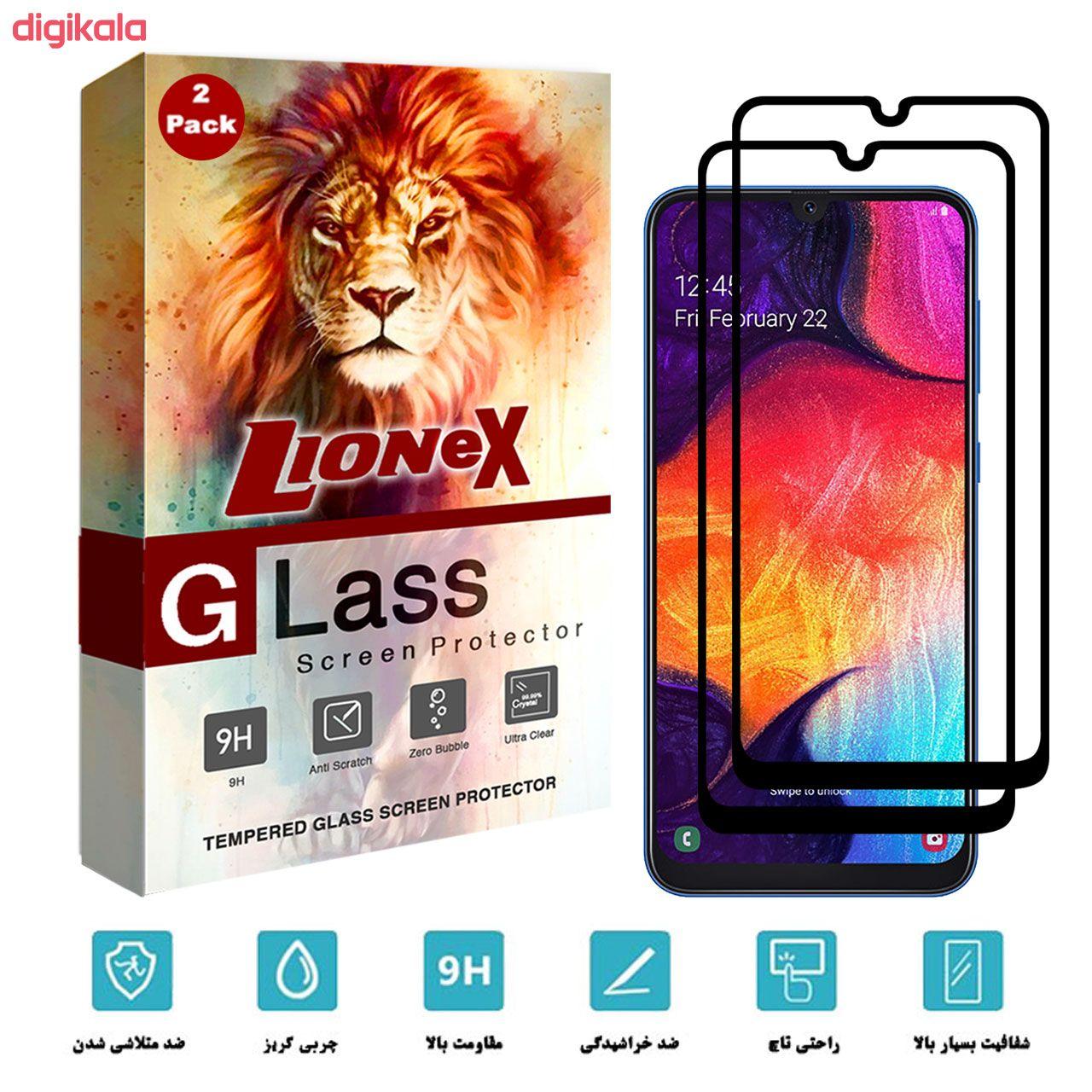 محافظ صفحه نمایش 5D لایونکس مدل USS مناسب برای گوشی موبایل سامسونگ Galaxy A50 بسته دو عددی main 1 2