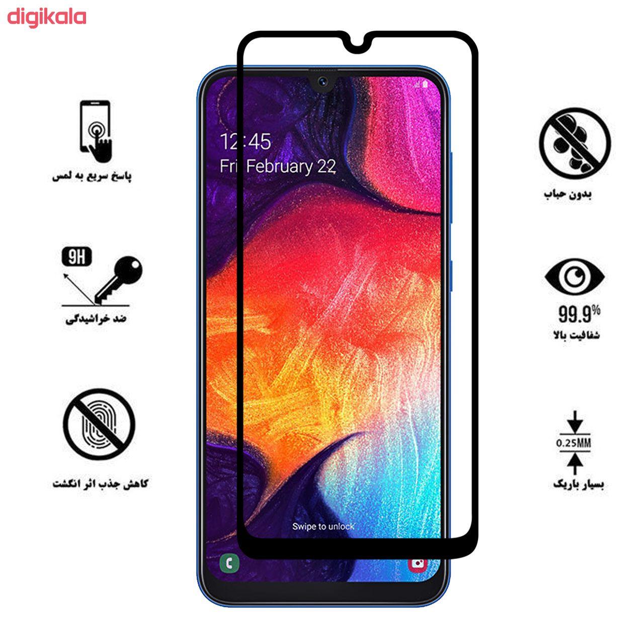 محافظ صفحه نمایش تراستکتور مدل GSS مناسب برای گوشی موبایل سامسونگ Galaxy A50 بسته 3 عددی main 1 9