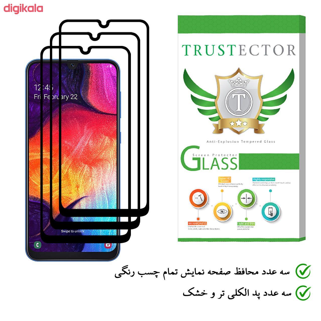 محافظ صفحه نمایش تراستکتور مدل GSS مناسب برای گوشی موبایل سامسونگ Galaxy A50 بسته 3 عددی main 1 1