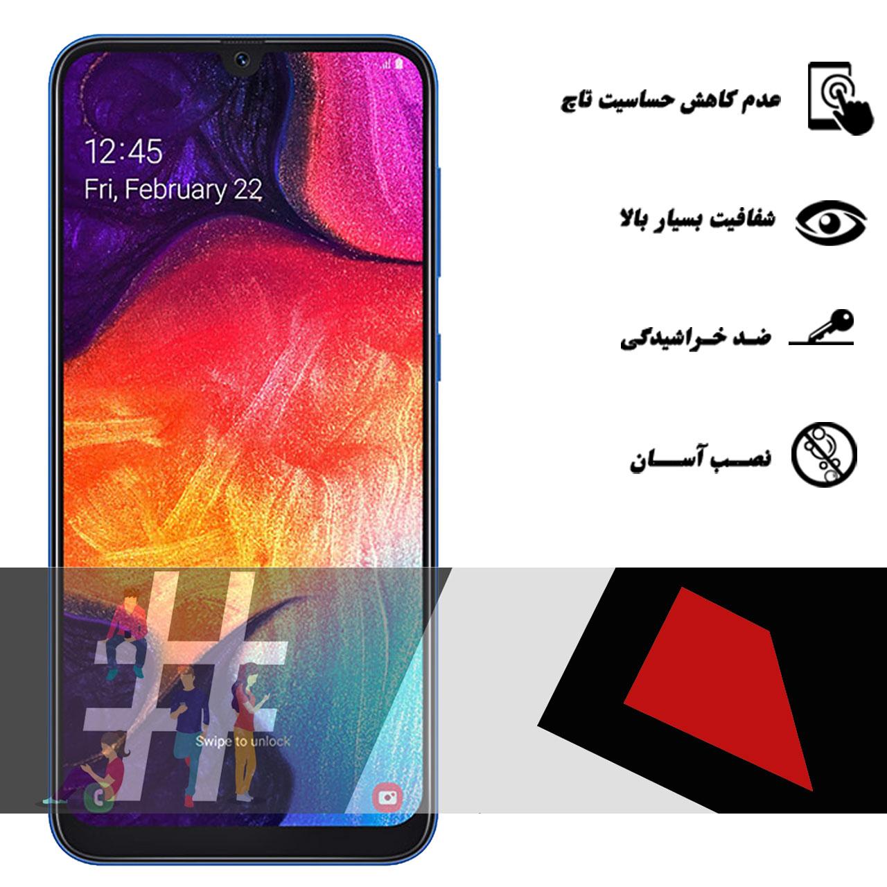 محافظ صفحه نمایش تراستکتور مدل GSS مناسب برای گوشی موبایل سامسونگ Galaxy A50 بسته 5 عددی main 1 6