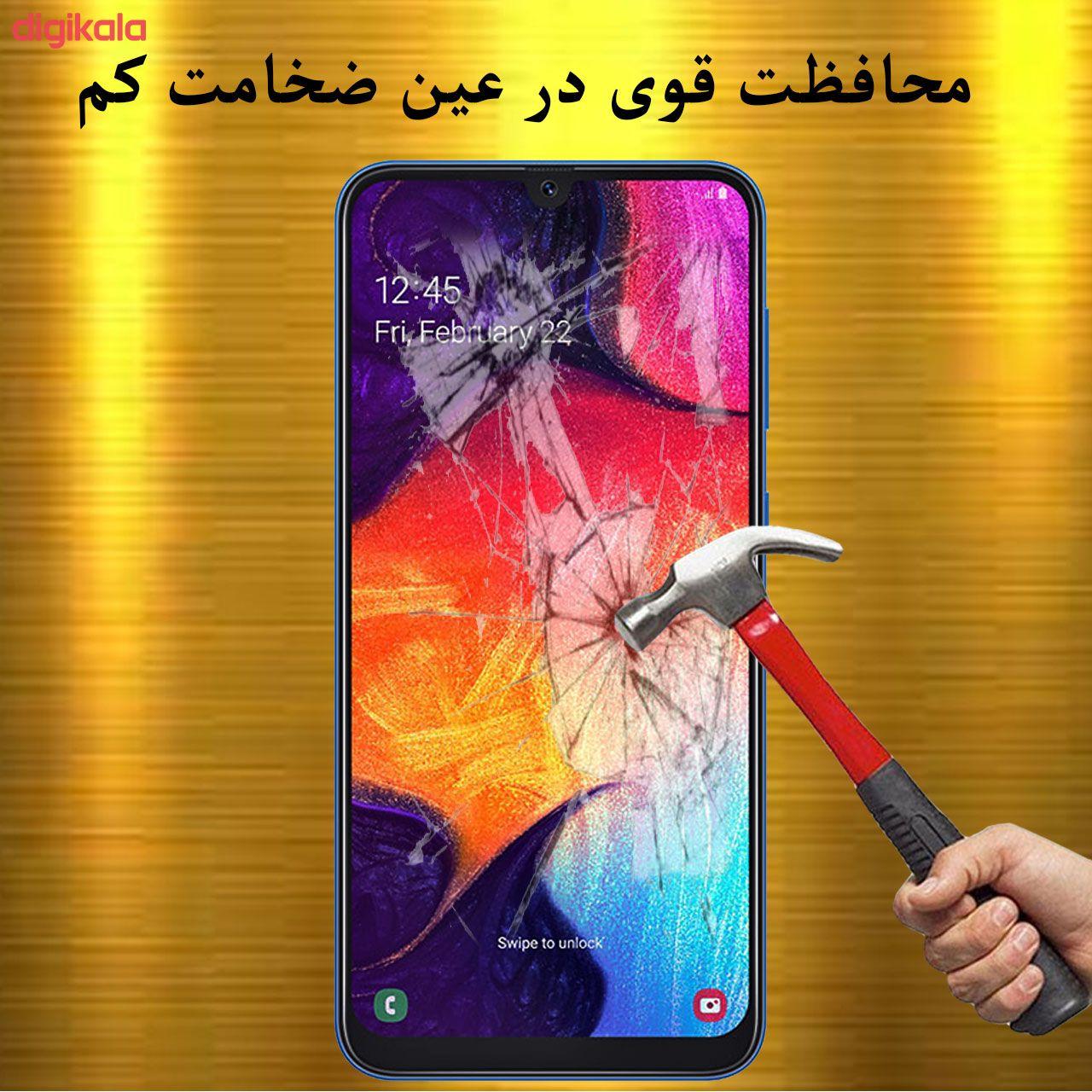 محافظ صفحه نمایش تراستکتور مدل GSS مناسب برای گوشی موبایل سامسونگ Galaxy A50 بسته 5 عددی main 1 3