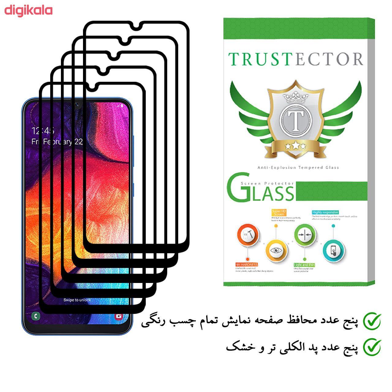 محافظ صفحه نمایش تراستکتور مدل GSS مناسب برای گوشی موبایل سامسونگ Galaxy A50 بسته 5 عددی main 1 1