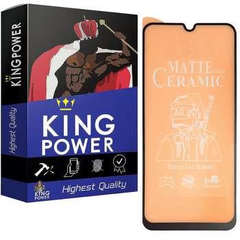 محافظ صفحه نمایش مات کینگ پاور مدل KPFCM مناسب برای گوشی موبایل سامسونگ Galaxy A20S