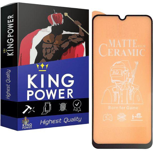 محافظ صفحه نمایش مات کینگ پاور مدل KPFCM مناسب برای گوشی موبایل سامسونگ Galaxy A50/A50s/A30s