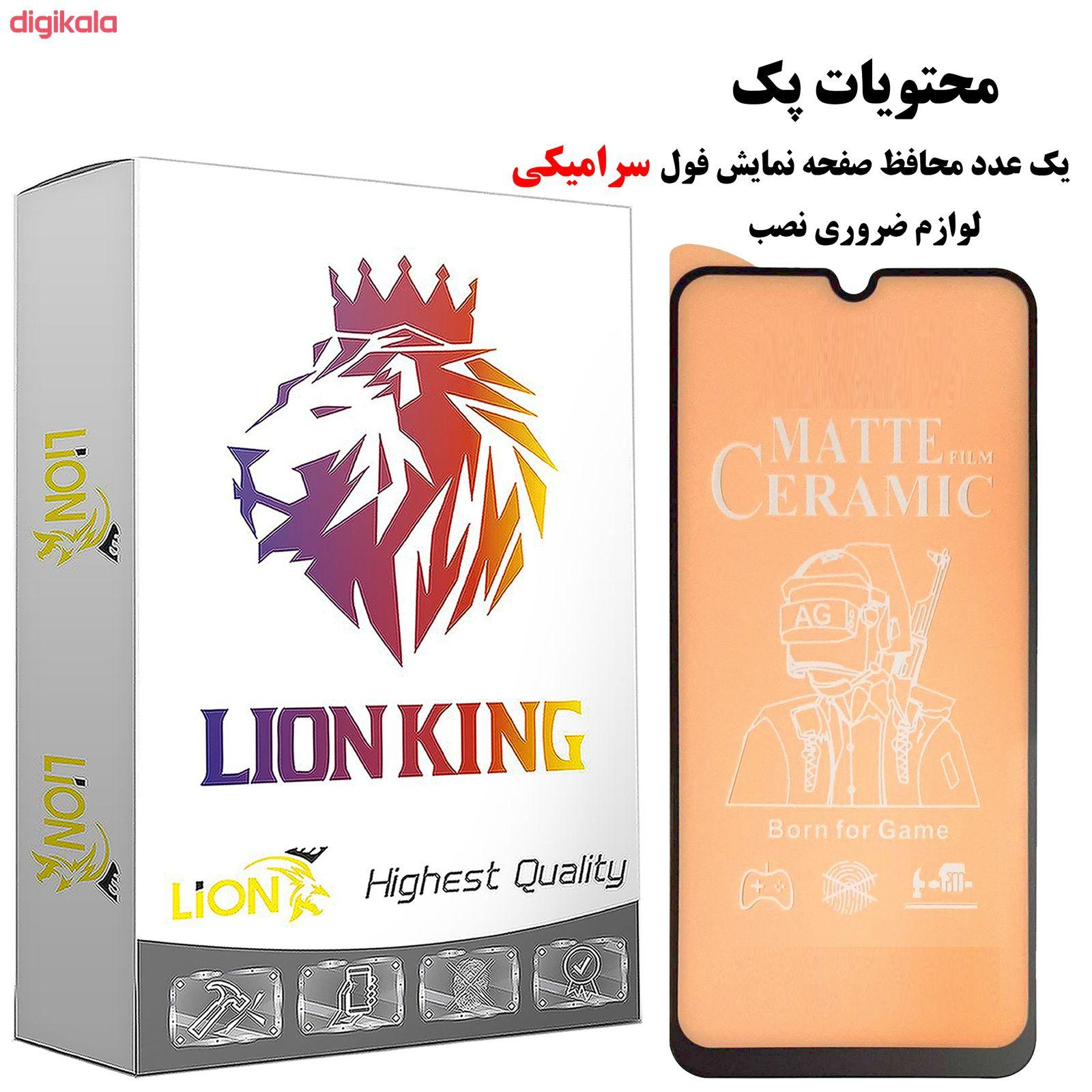 محافظ صفحه نمایش مات لاین کینگ مدل LKFCM مناسب برای گوشی موبایل سامسونگ Galaxy A50/ A30S/ A50S main 1 1