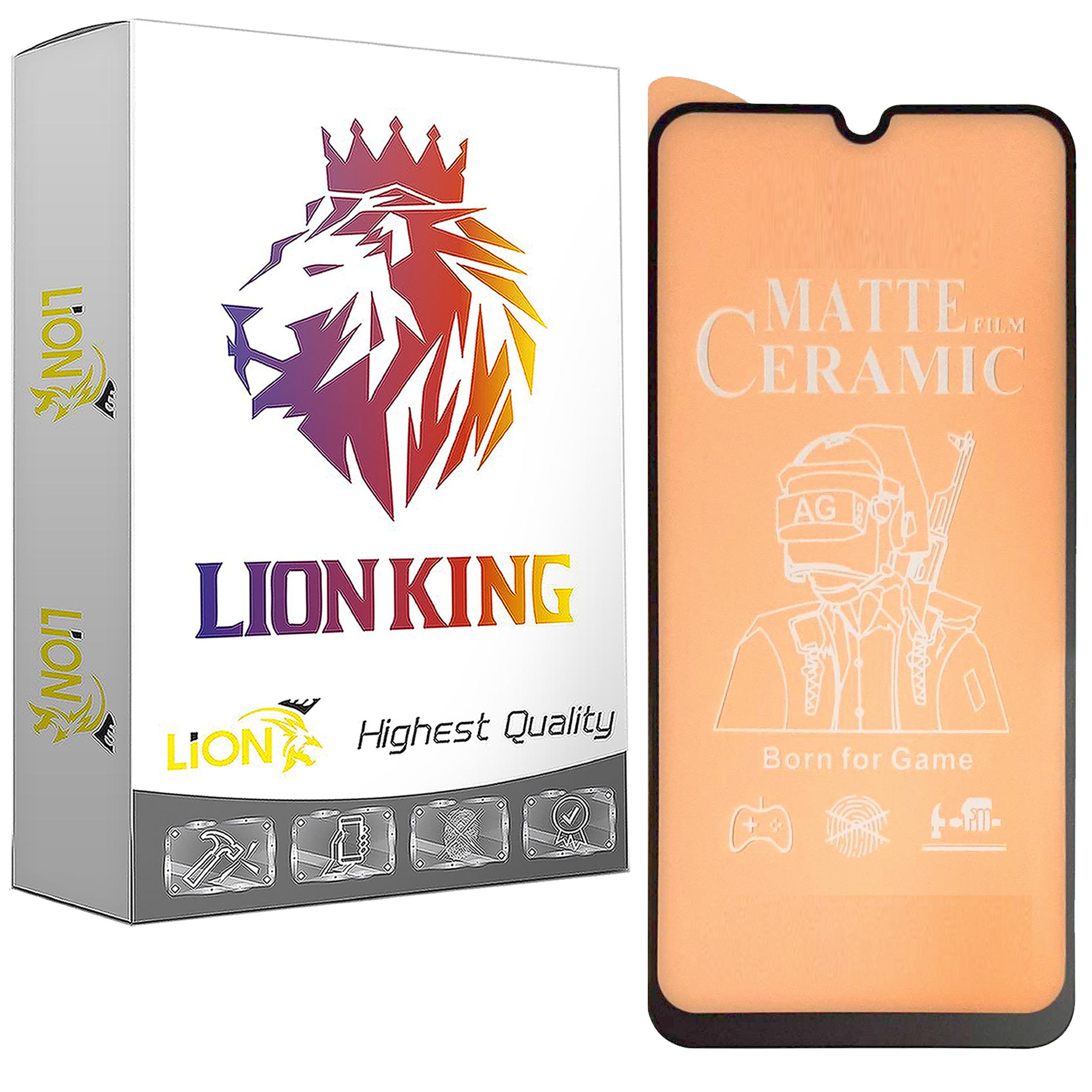 محافظ صفحه نمایش مات لاین کینگ مدل LKFCM مناسب برای گوشی موبایل شیائومی Redmi Note 8