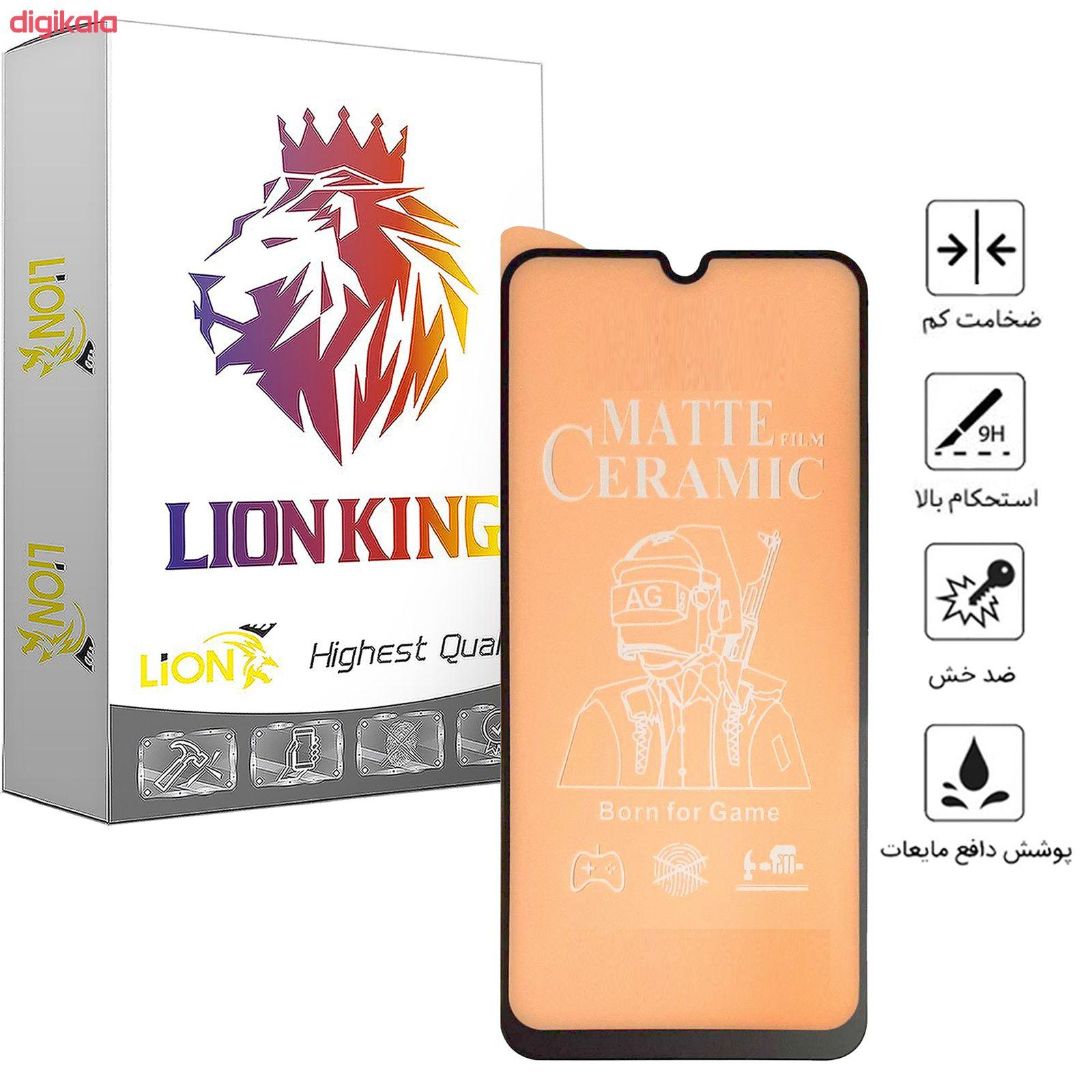 محافظ صفحه نمایش مات لاین کینگ مدل LKFCM مناسب برای گوشی موبایل شیائومی Redmi Note 8 main 1 2