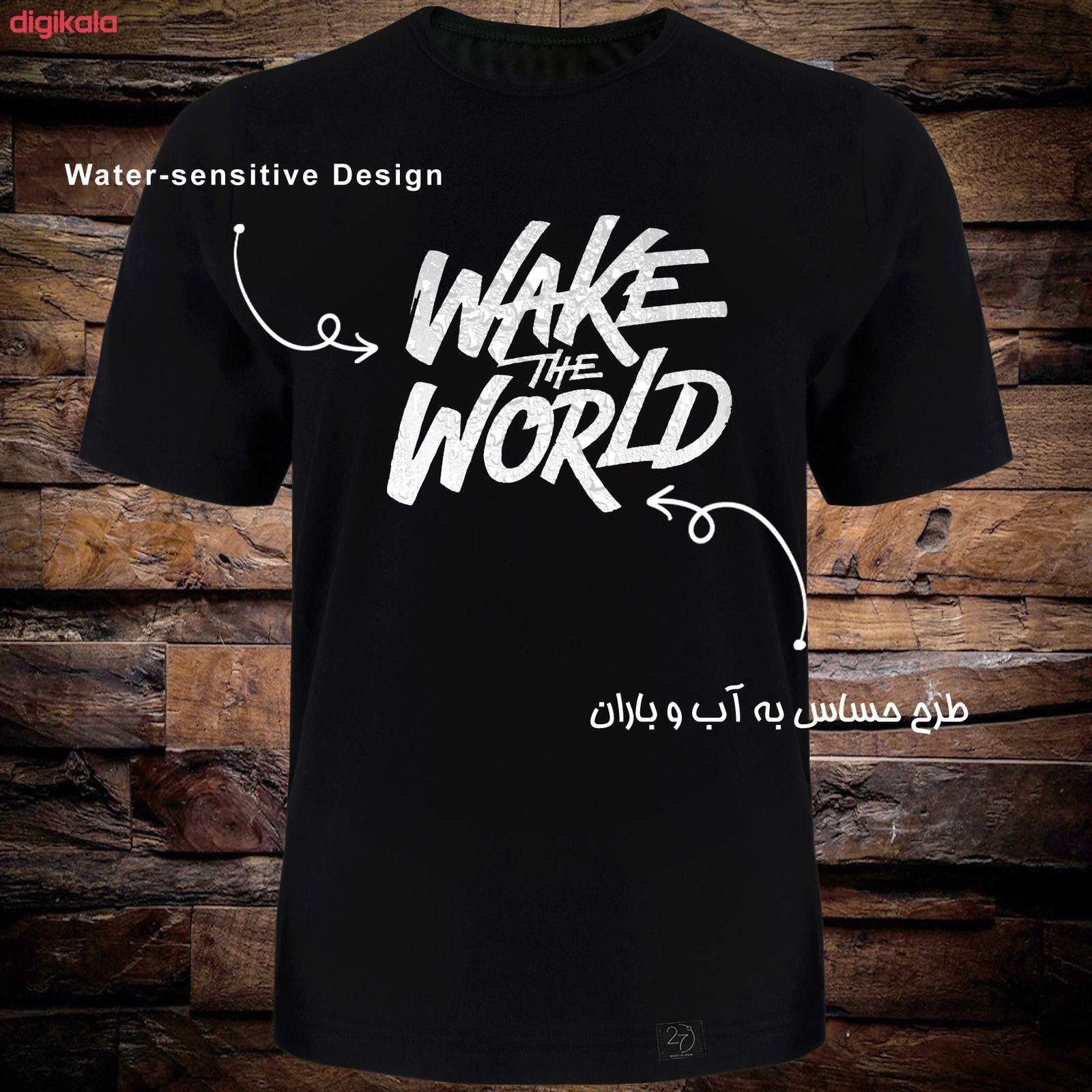 تی شرت آستین کوتاه مردانه 27 طرح World کد TR02 رنگ مشکی main 1 2