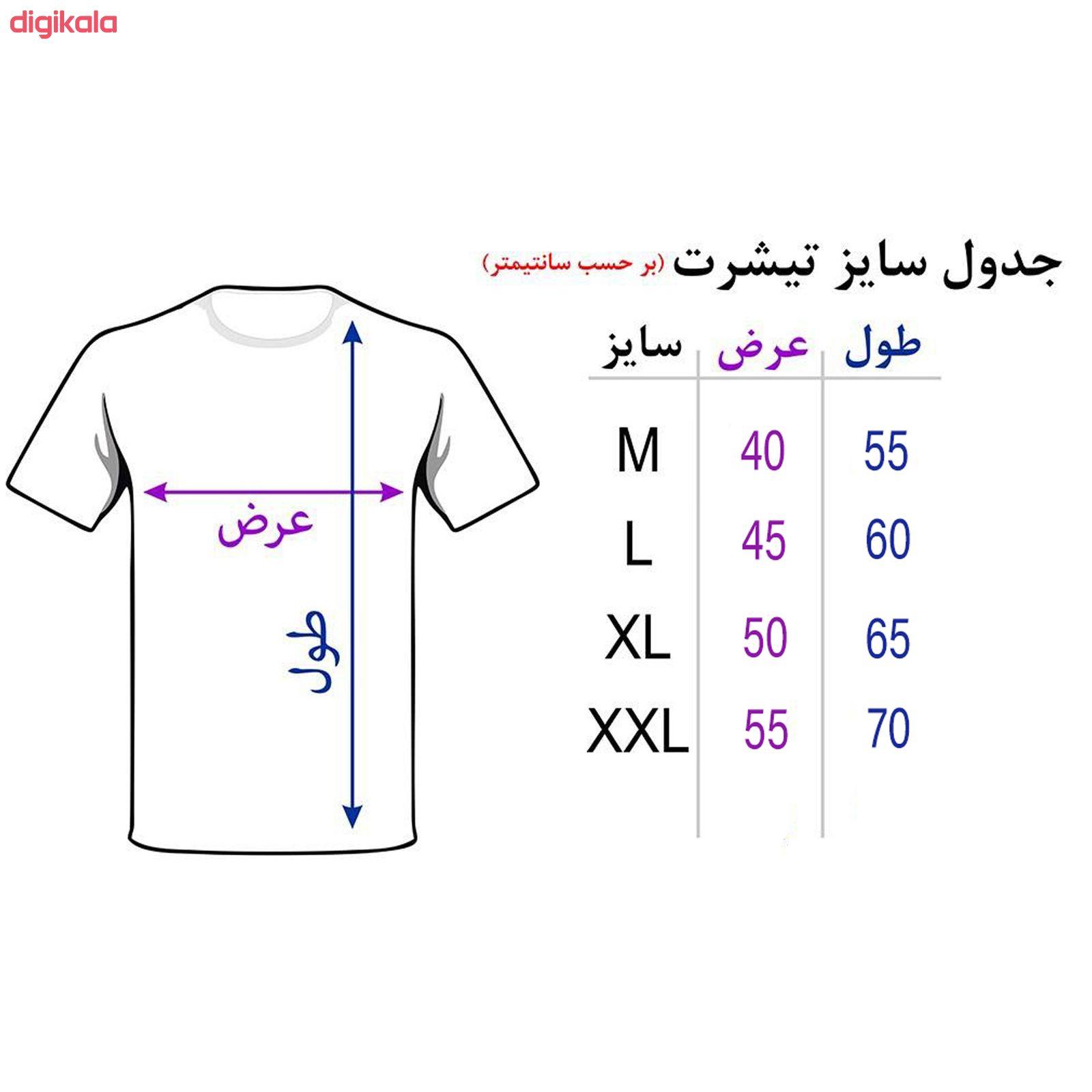 تی شرت آستین کوتاه مردانه 27 طرح World کد TR02 رنگ مشکی main 1 4
