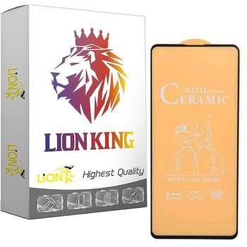 محافظ صفحه نمایش مات لاین کینگ مدل LKFCM مناسب برای گوشی موبایل شیائومی Mi 9T / Mi9T Pro
