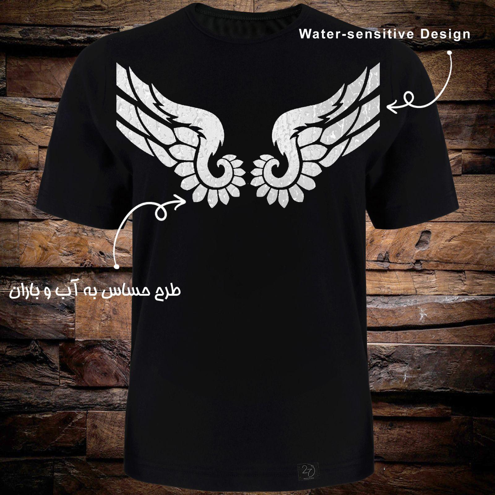 تی شرت آستین کوتاه مردانه 27 طرح بال کد TR09 رنگ مشکی -  - 1