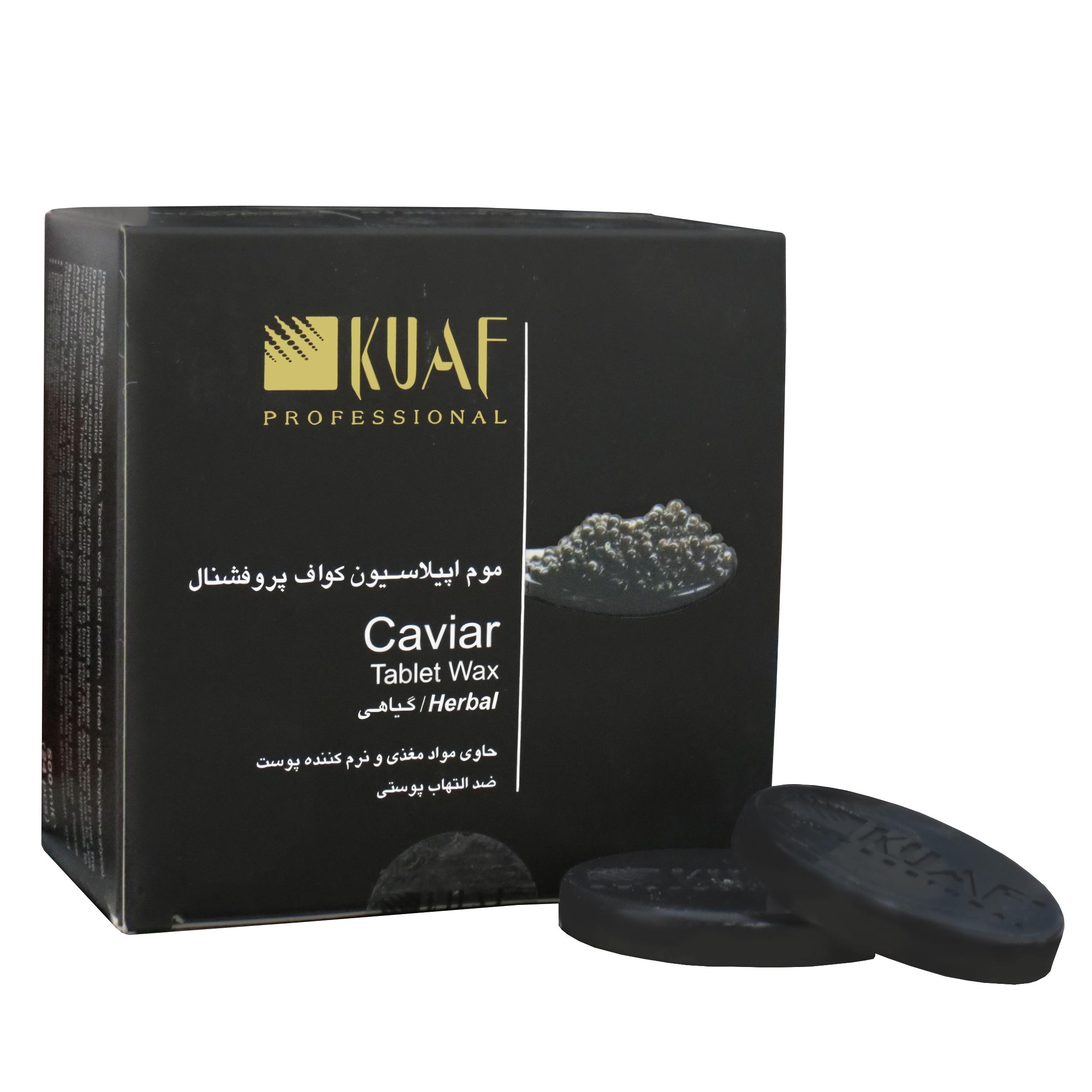 خرید                      وکس موبر کواف مدل Caviar وزن 20.8 گرم بسته 24 عددی              ✅
