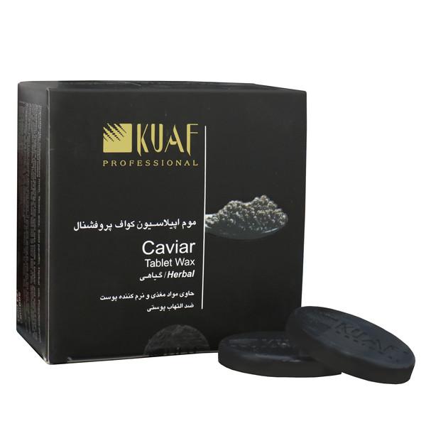 وکس موبر کواف مدل Caviar وزن 20.8 گرم بسته 24 عددی