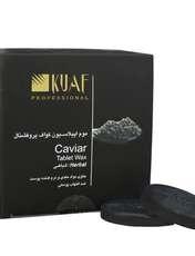 وکس موبر کواف مدل Caviar وزن 20.8 گرم بسته 24 عددی -  - 1