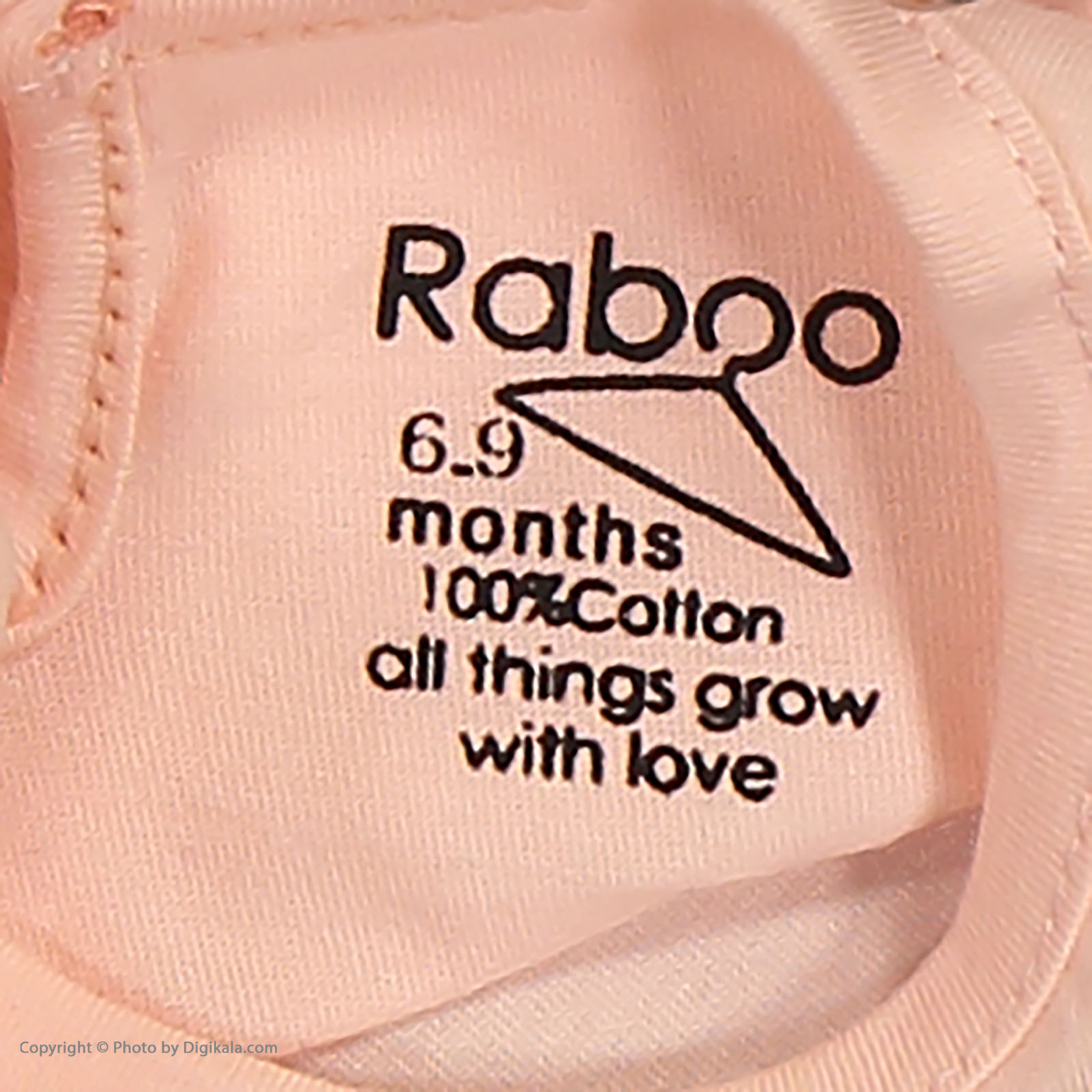 ست تی شرت و شلوار دخترانه رابو مدل 2051127-81 main 1 4