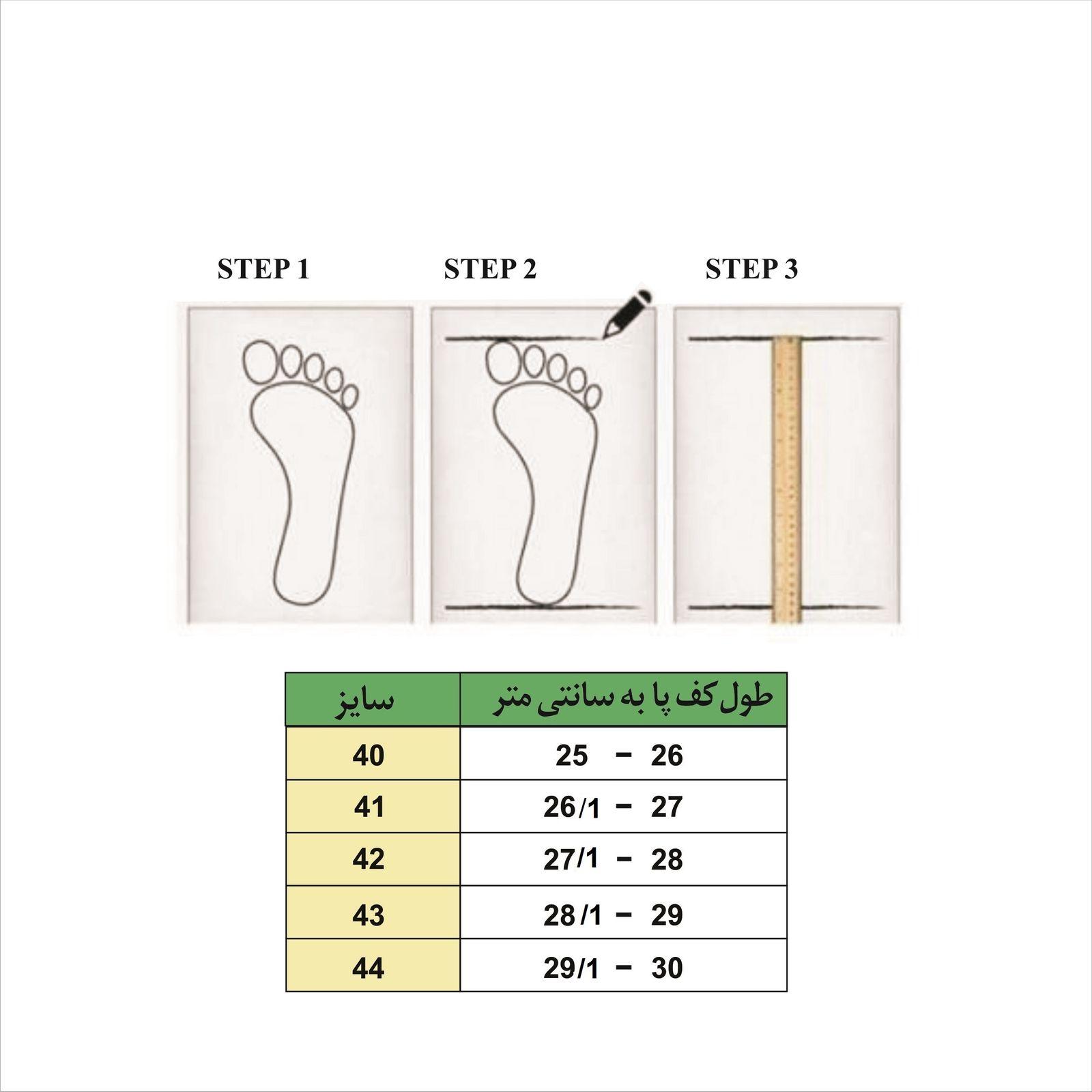 کفش مردانه فری مود کد 1811 رنگ عسلی -  - 4