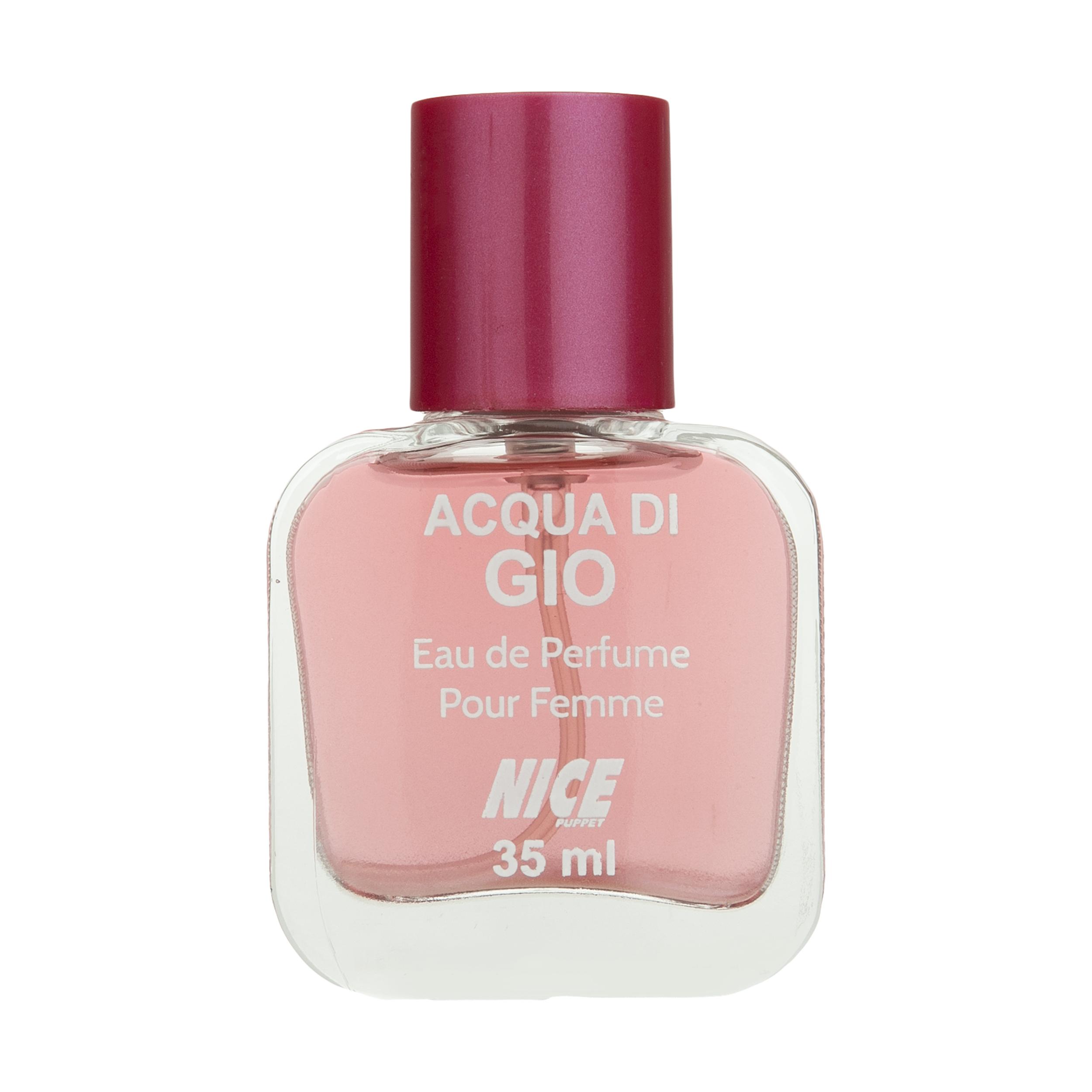 عطر جیبی زنانه نایس مدل Acqua Di Gio حجم 35 میلی لیتر