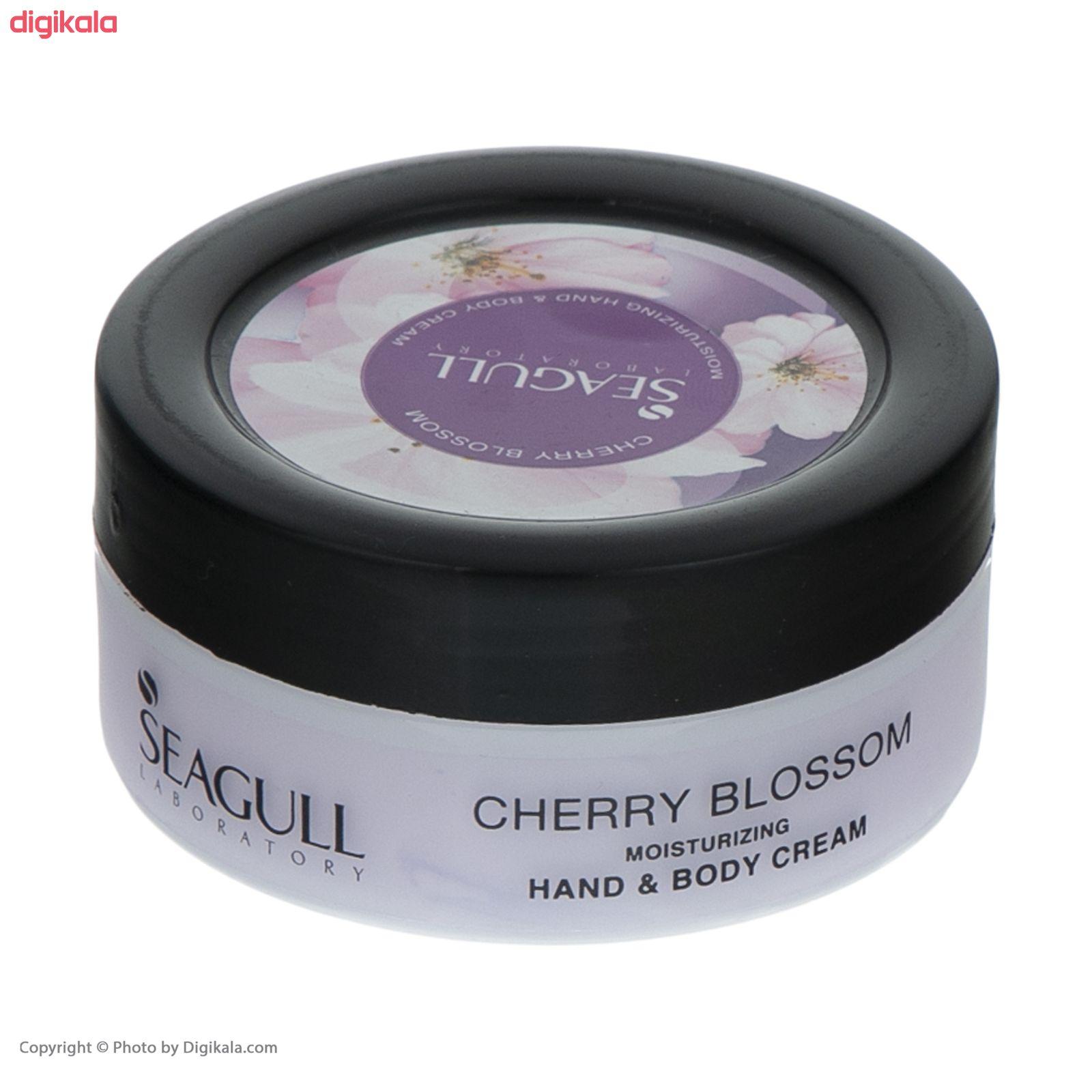 کرم مرطوب کننده سی گل مدل Cherry Blossom حجم 100 میلی لیتر   main 1 1