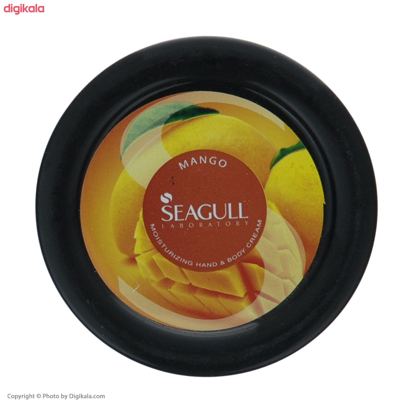 کرم مرطوب کننده سی گل مدل Mango حجم 100 میلی لیتر   main 1 2
