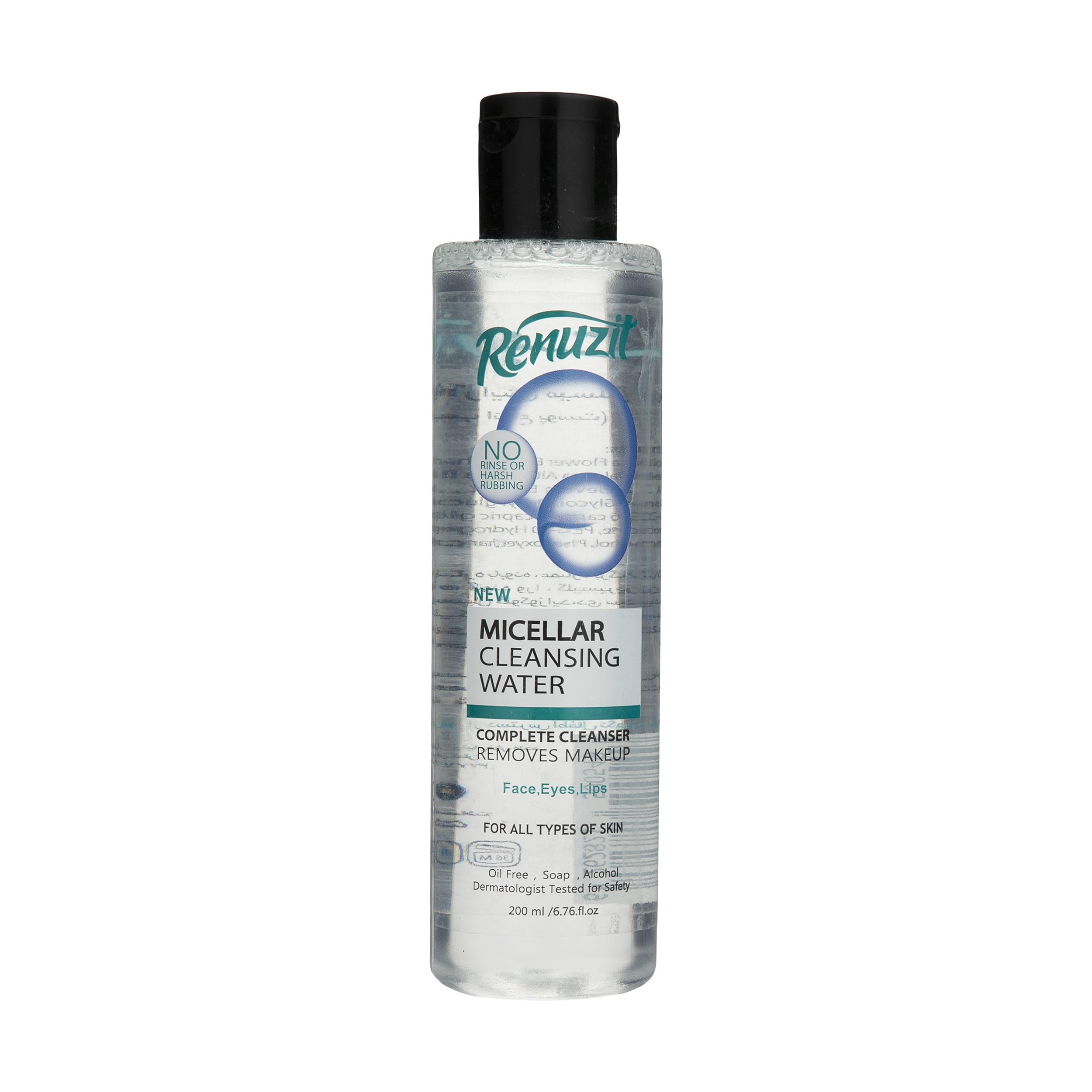 محلول پاک کننده آرایش صورت رینوزیت کد 01 حجم 200 میلی لیتر