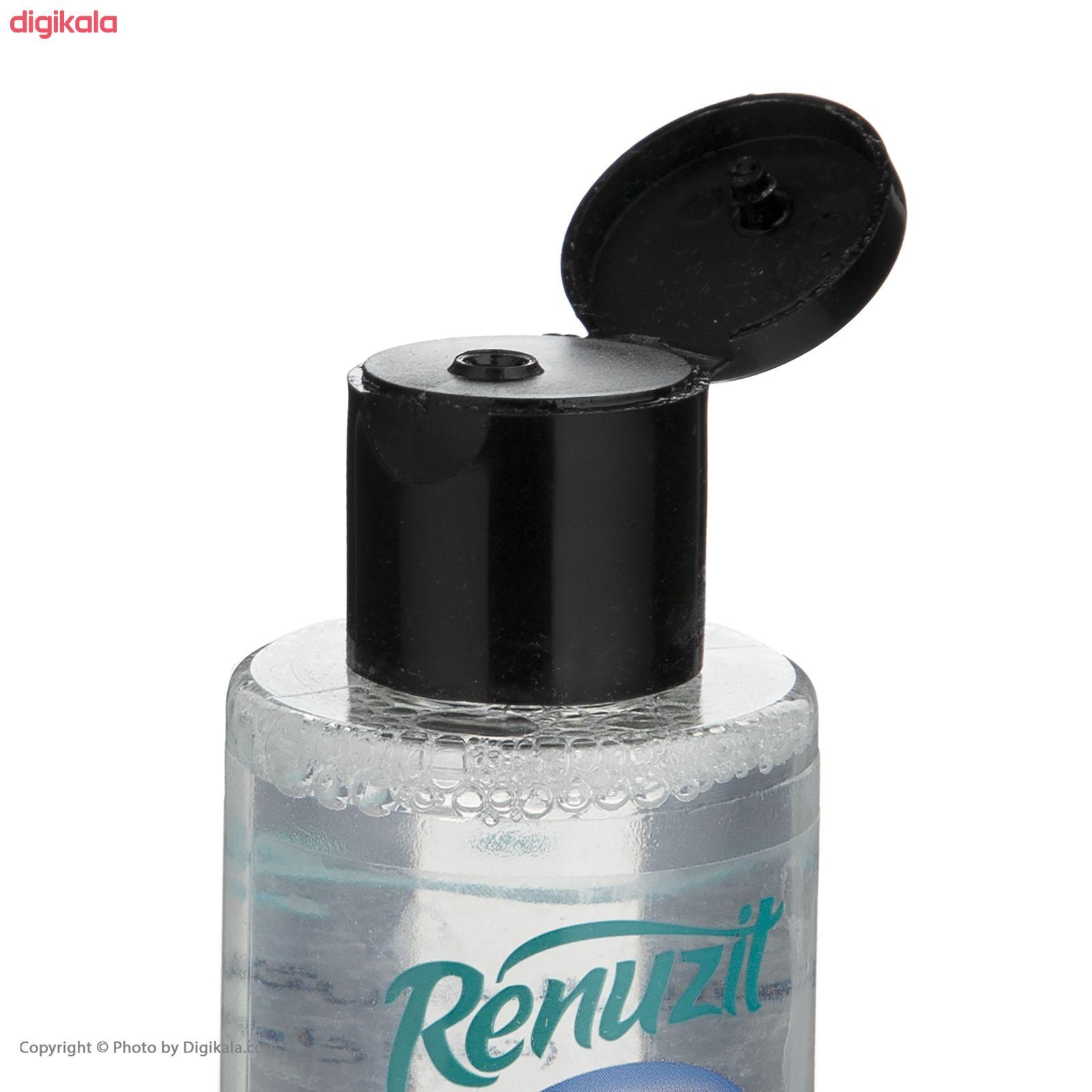 محلول پاک کننده آرایش صورت رینوزیت کد 01 حجم 200 میلی لیتر main 1 2