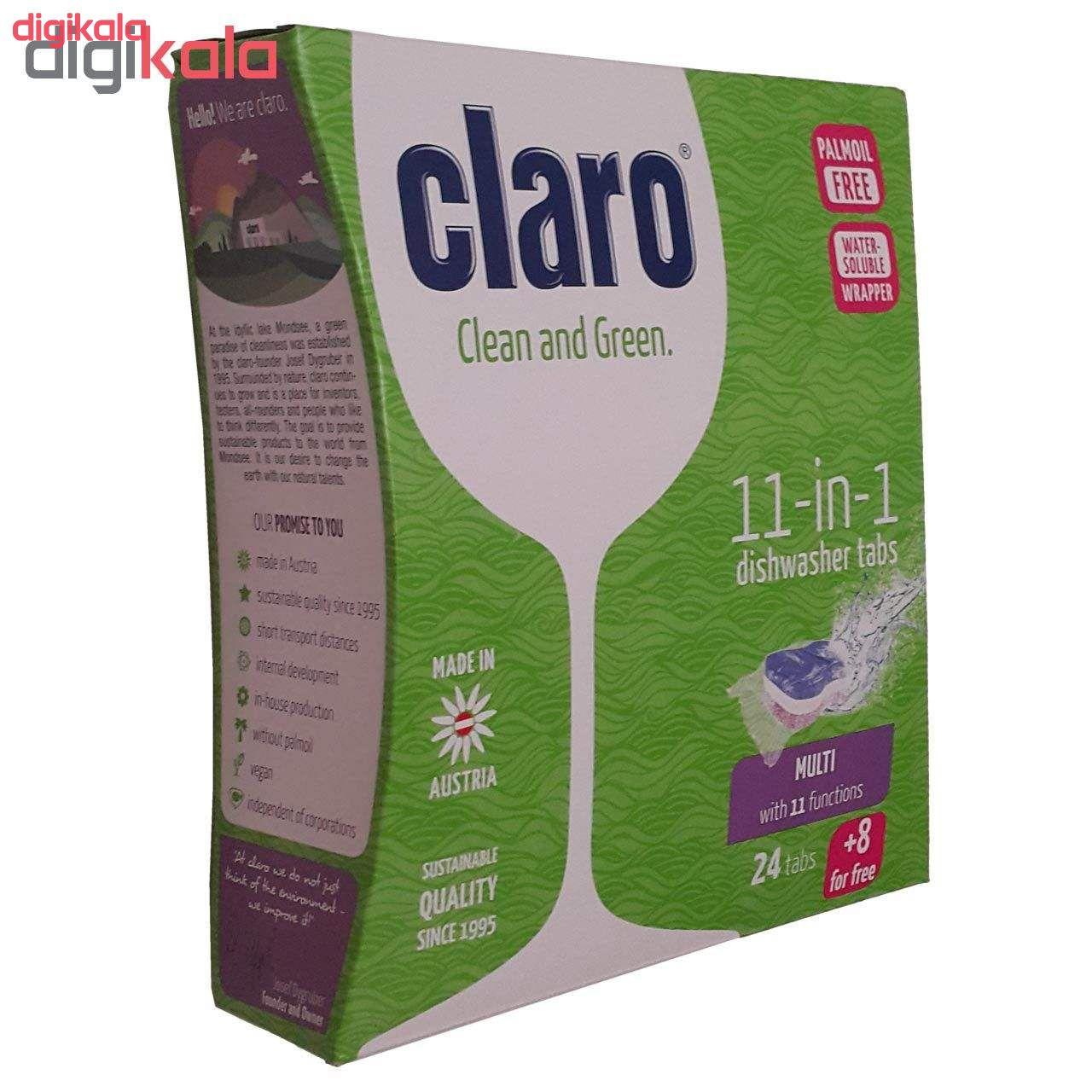 قرص ماشین ظرفشویی کلارو مدل 11in1 بسته 32 عددی main 1 1