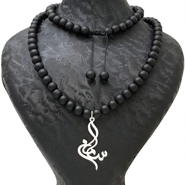 گردنبند زنانه طرح سامان کد e468