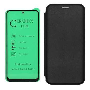 کیف کلاسوری مسیر مدل MMGNT-MCRMC-1 مناسب برای گوشی موبایل سامسونگ A51 به همراه محافظ صفحه نمایش