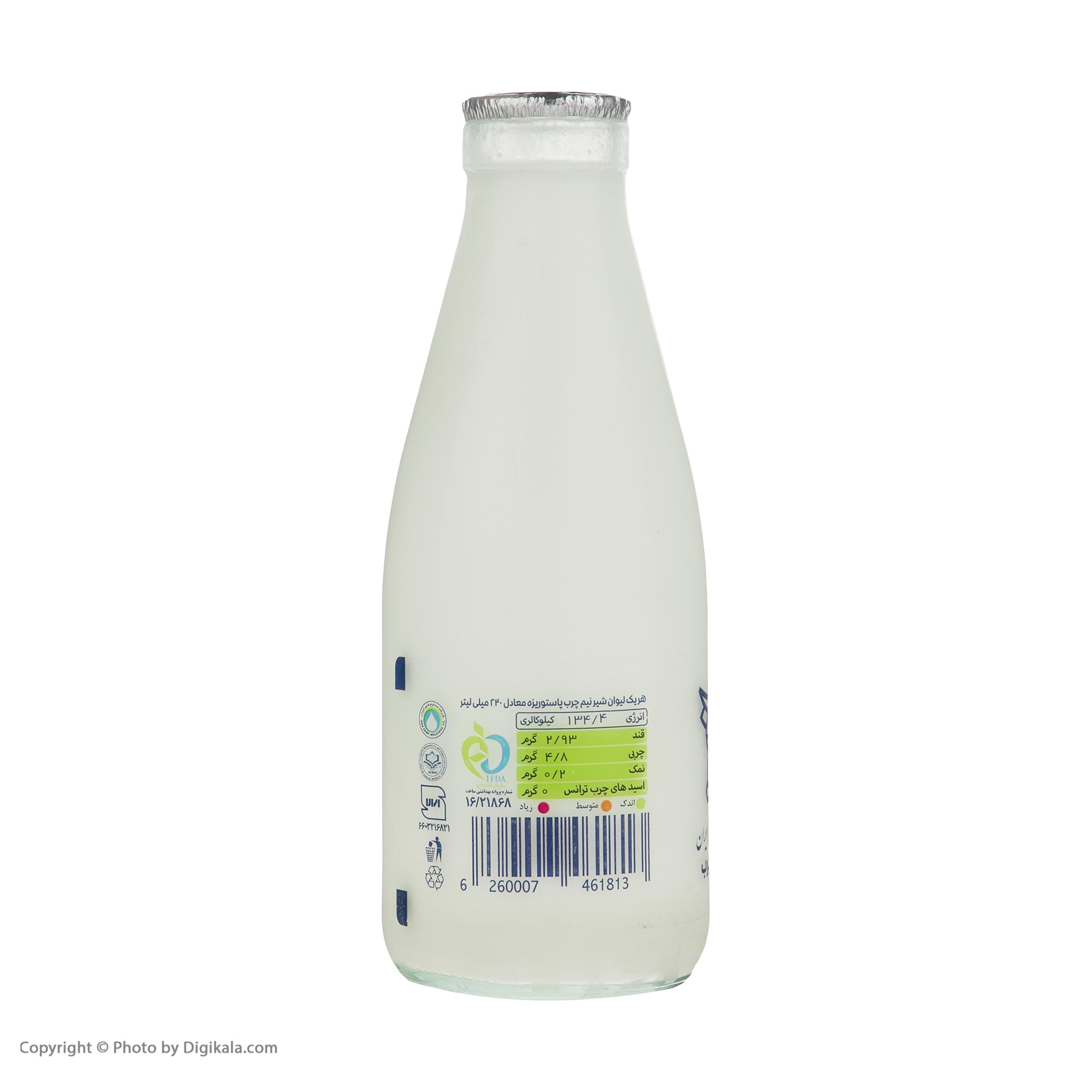 شیر نیم چرب پگاه - 500 میلی لیتر