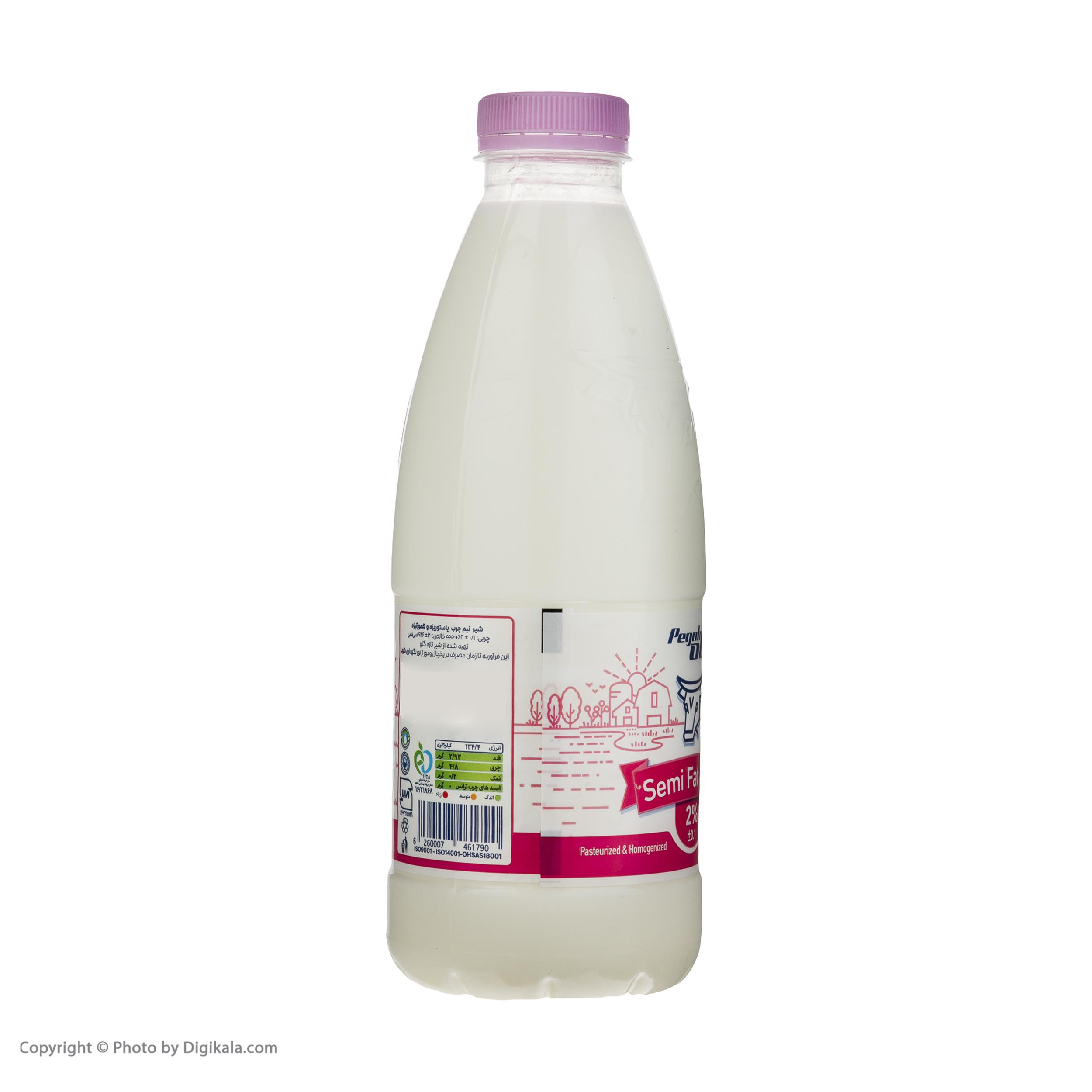 شیر نیم چرب پگاه - 946 میلی لیتر