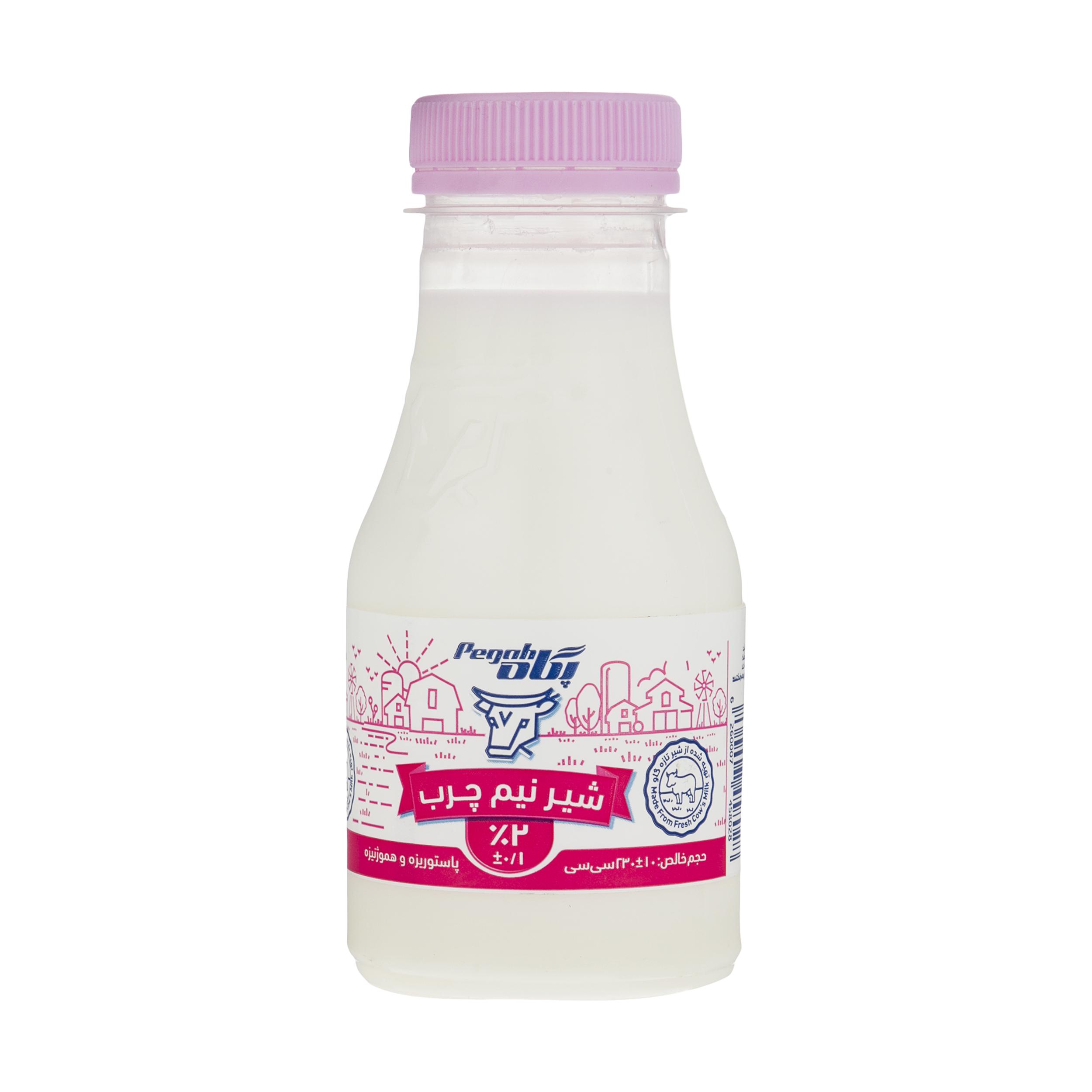 شیر نیم چرب پگاه - 230 میلی لیتر