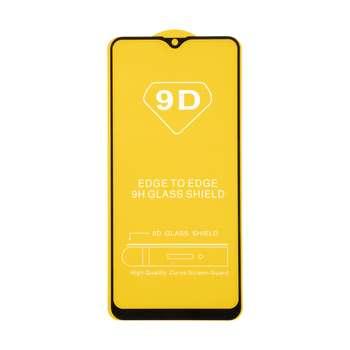 محافظ صفحه نمایش کینگ لاین مدل S04 مناسب برای گوشی موبایل سامسونگ Galaxy A20S