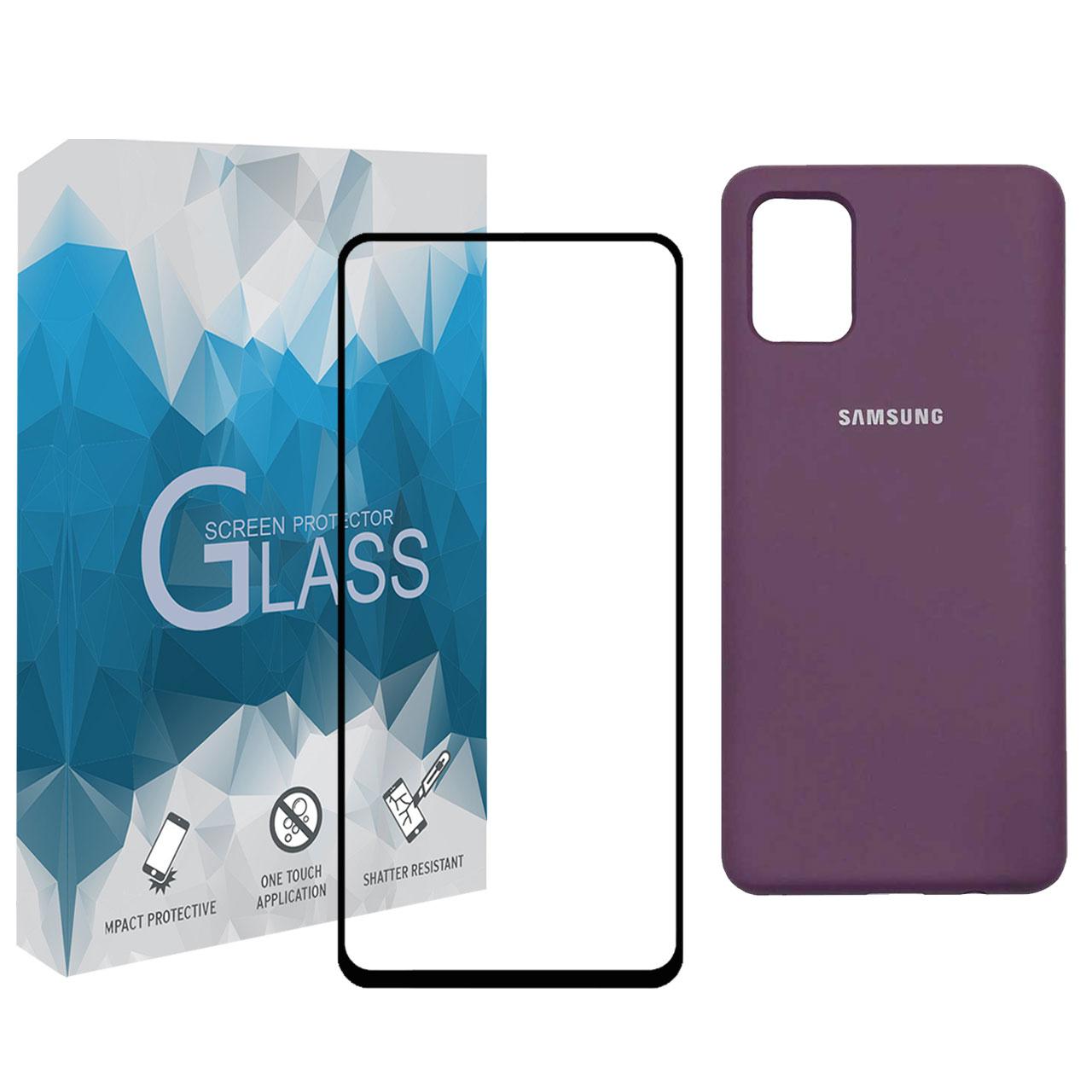 کاور مدل SLCN_02 مناسب برای گوشی موبایل سامسونگ Galaxy A51 به همراه محافظ صفحه نمایش