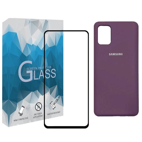کاور مدل SLCN_02 مناسب برای گوشی موبایل سامسونگ Galaxy A71 به همراه محافظ صفحه نمایش