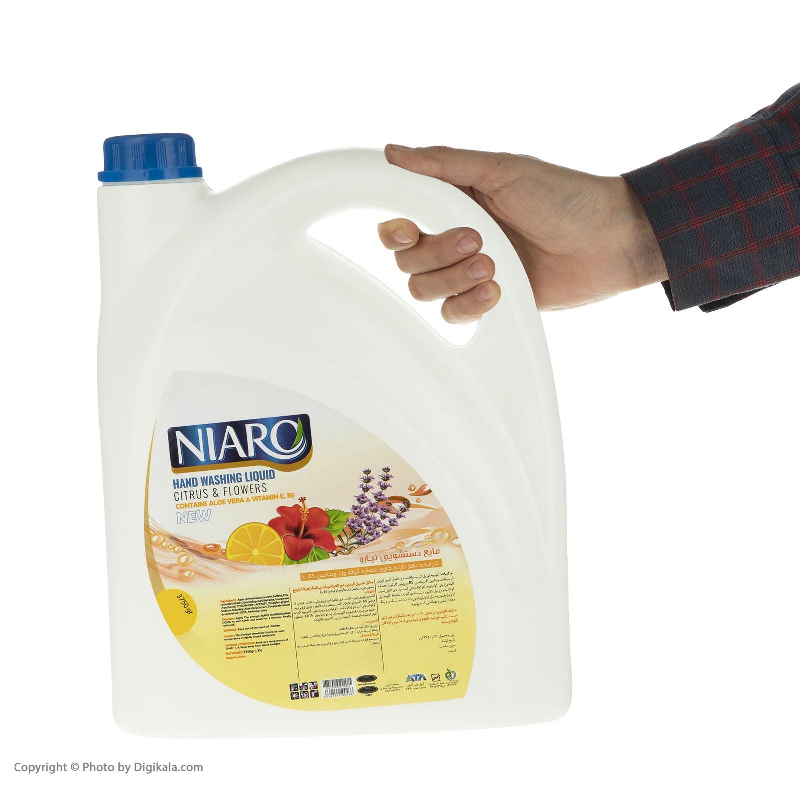 مایع دستشویی نیارو مدل Orange blossom مقدار 3.75 کیلوگرم main 1 2