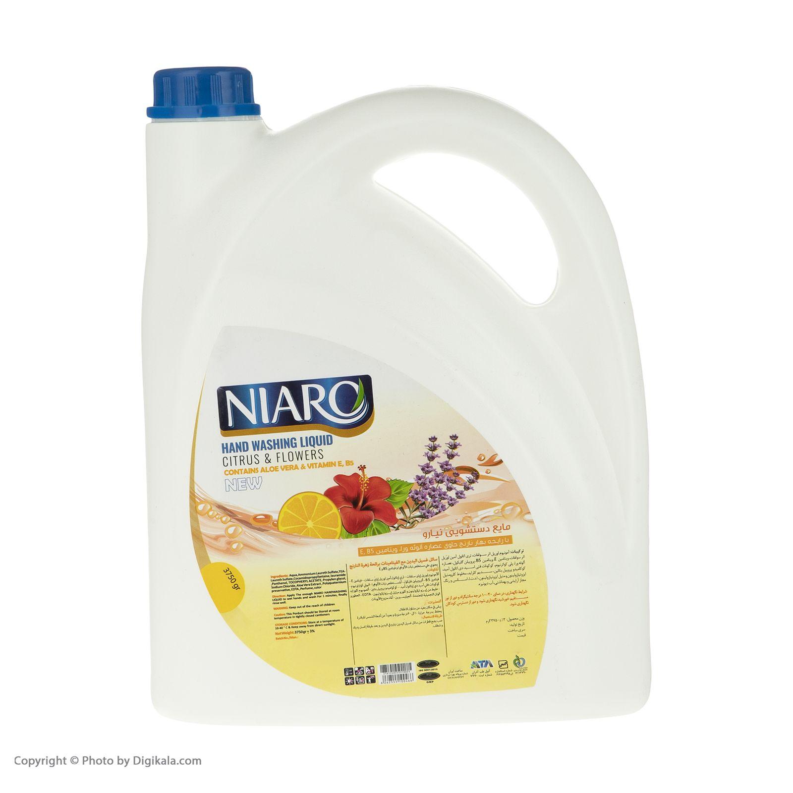 مایع دستشویی نیارو مدل Orange blossom مقدار 3.75 کیلوگرم main 1 3