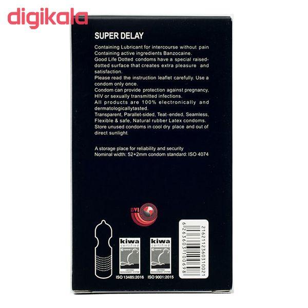 کاندوم گودلایف سری ایموجی مدل Super Delay بسته 6 عددی main 1 1
