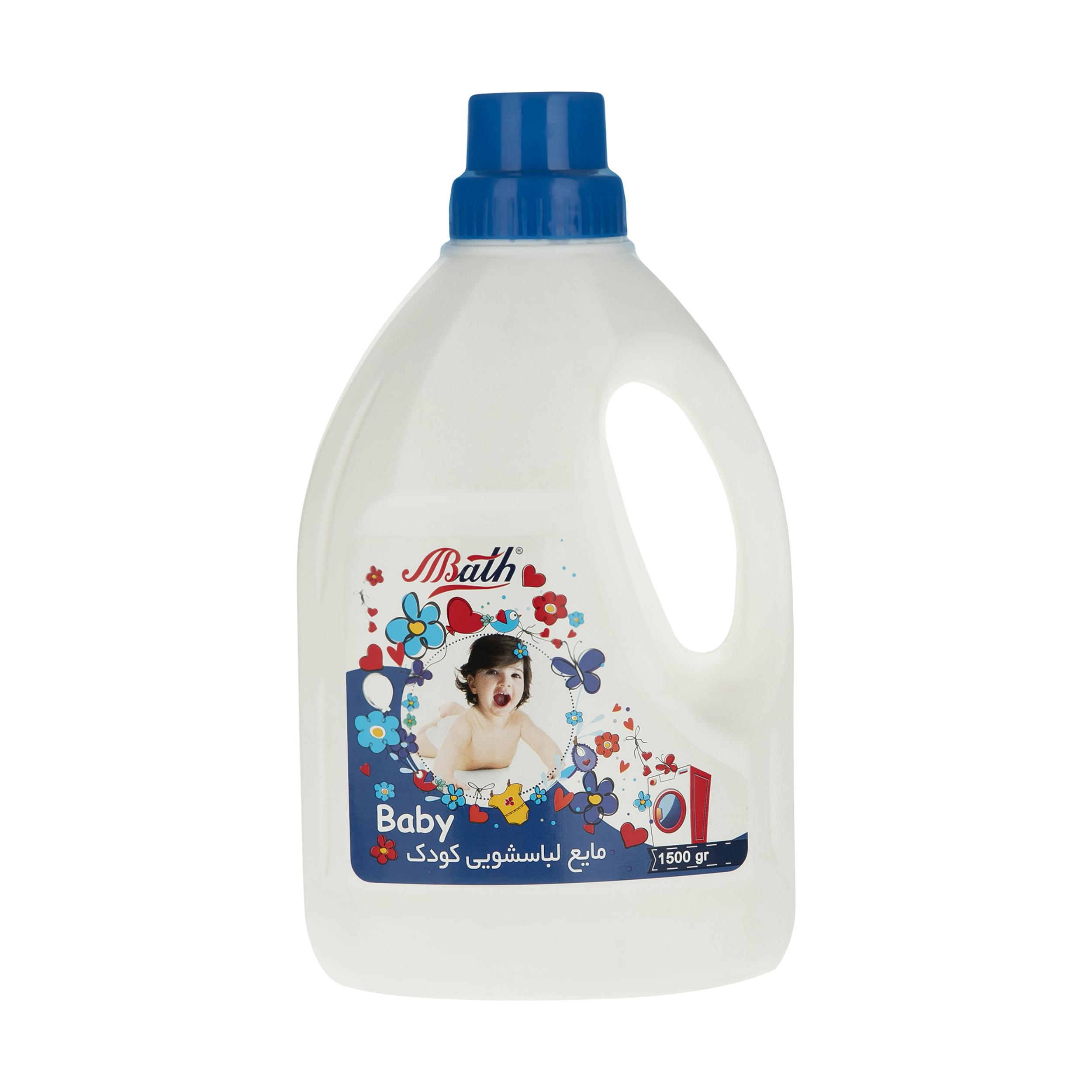 خرید                     مایع لباسشویی کودک بس مدل Blue مقدار 1.5 کیلوگرم