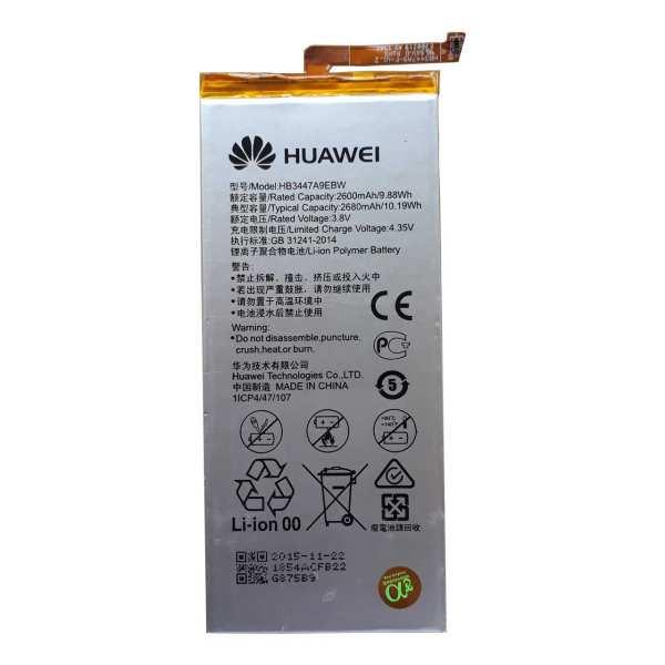 باتری موبایل مدل HB3447A9EBW ظرفیت 2680 میلی آمپر ساعت مناسب برای گوشی موبایل هوآوی P8