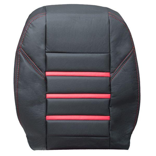روکش صندلی خودرو مدل 0023 مناسب برای پژو 206
