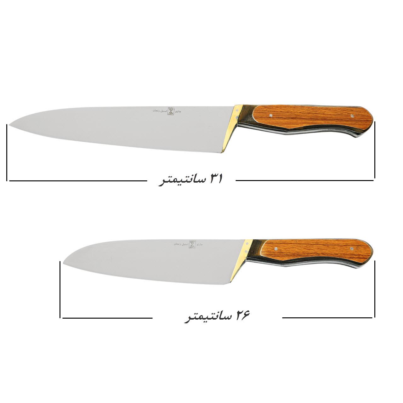 چاقو آشپزخانه جایتو مدل Solo201 مجموعه 2 عددی