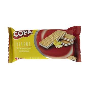 ویفر  سلکت کوپا با طعم موز - 40 گرم