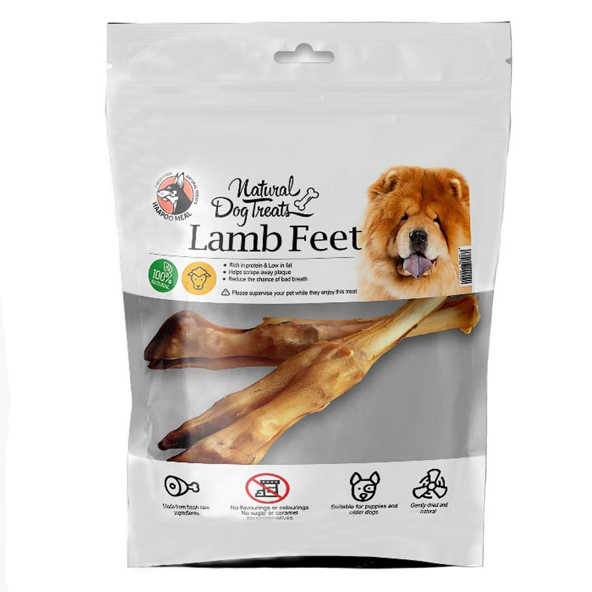 تشویقی سگ هاپومیل مدل Lamb Feet کد 02 وزن 150 گرم
