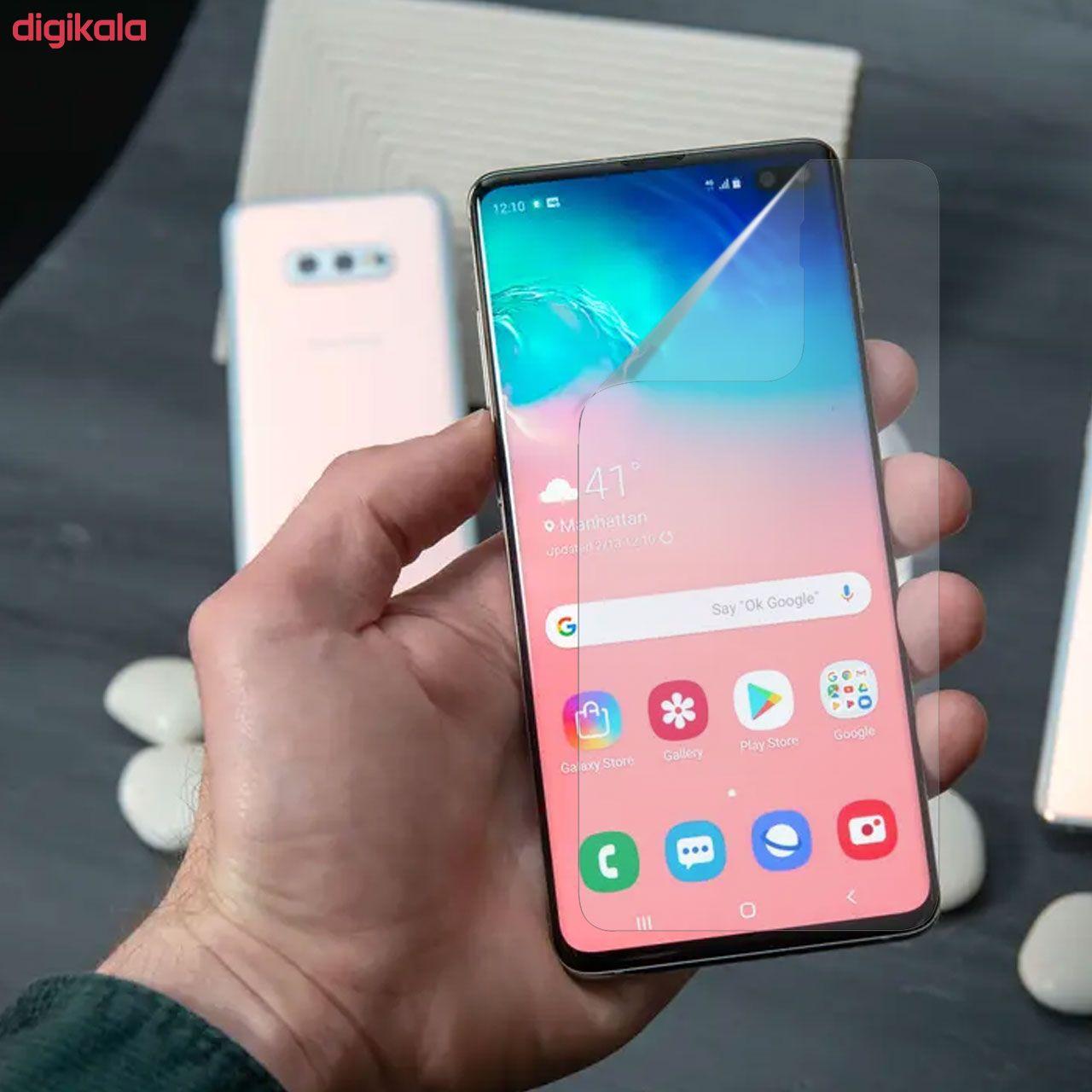 محافظ صفحه نمایش نانو هورس مدل FSN مناسب برای گوشی موبایل سامسونگ Galaxy S10 Plus بسته دو عددی main 1 6