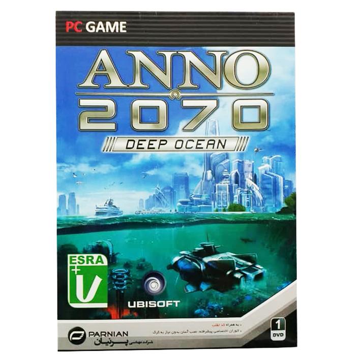 بازی ANNO 2070 مخصوص pc
