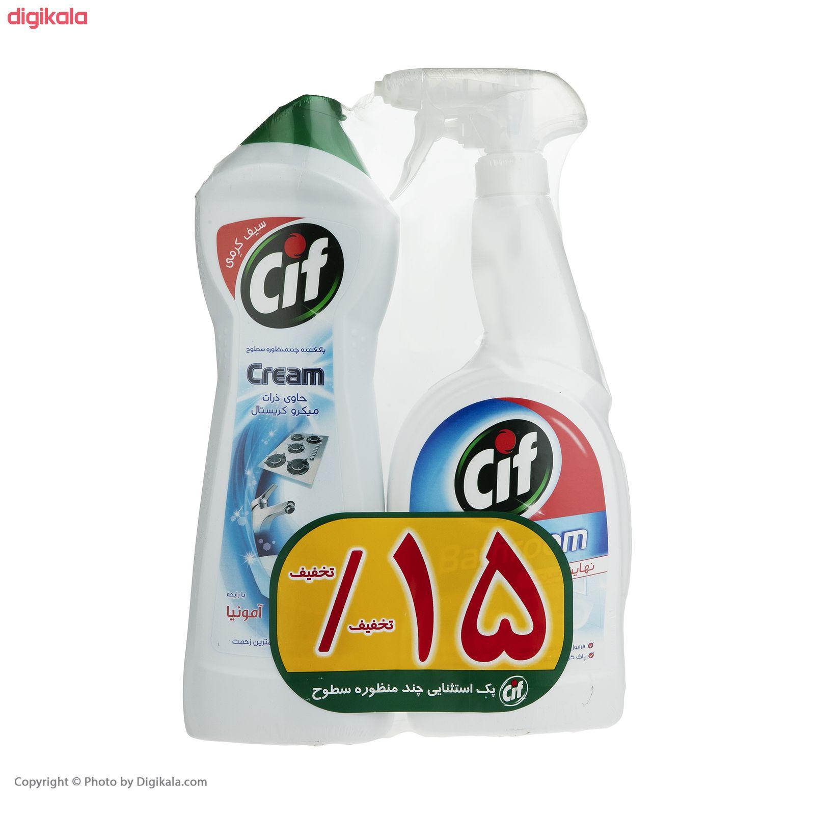 کرم تمیزکننده سطوح و اسپری تمیز کننده حمام و دستشویی سیف حجم 750 میلی لیتر بسته 2 عددی  main 1 5